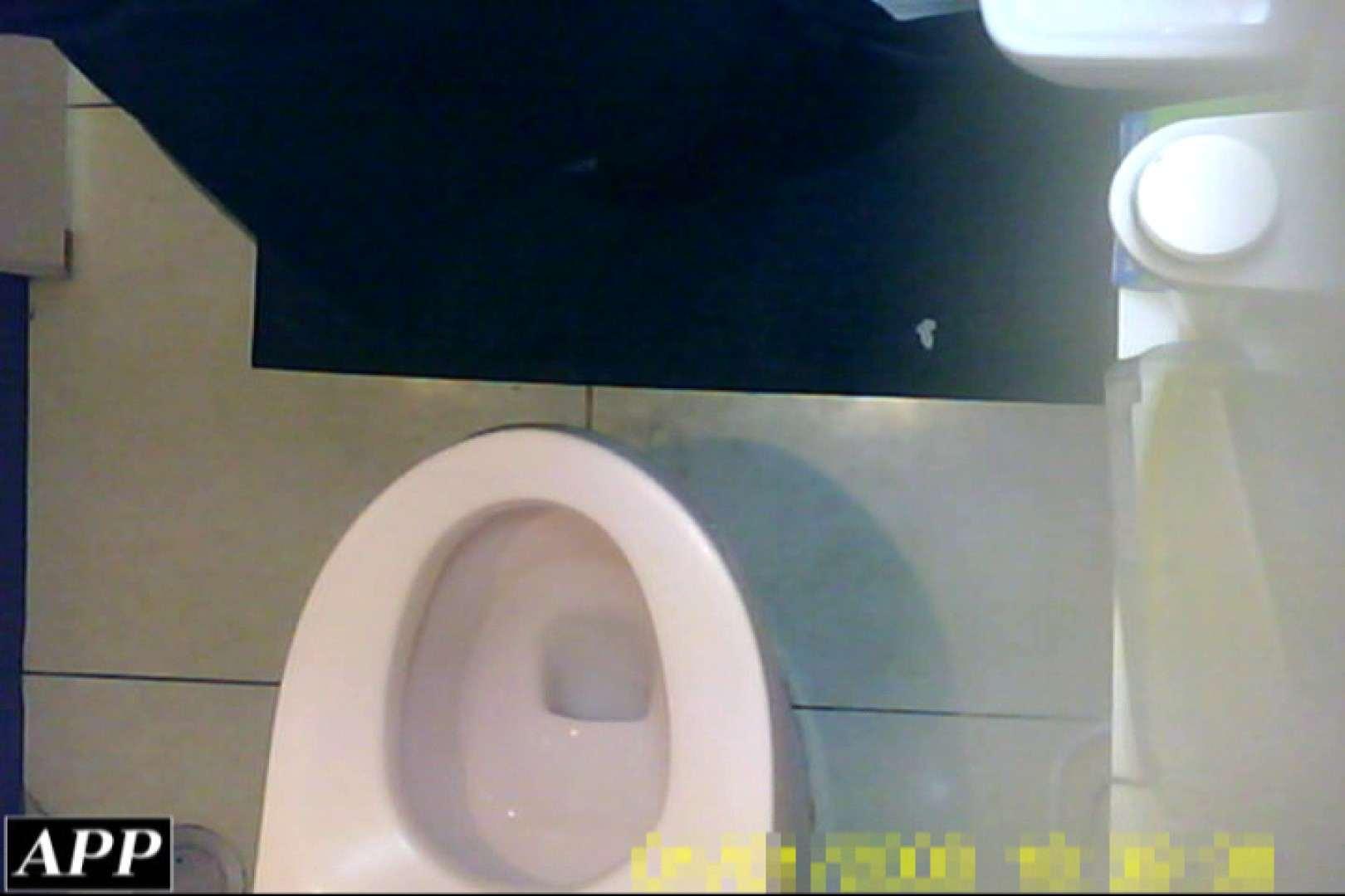 3視点洗面所 vol.052 洗面所   OLエロ画像  79PICs 9