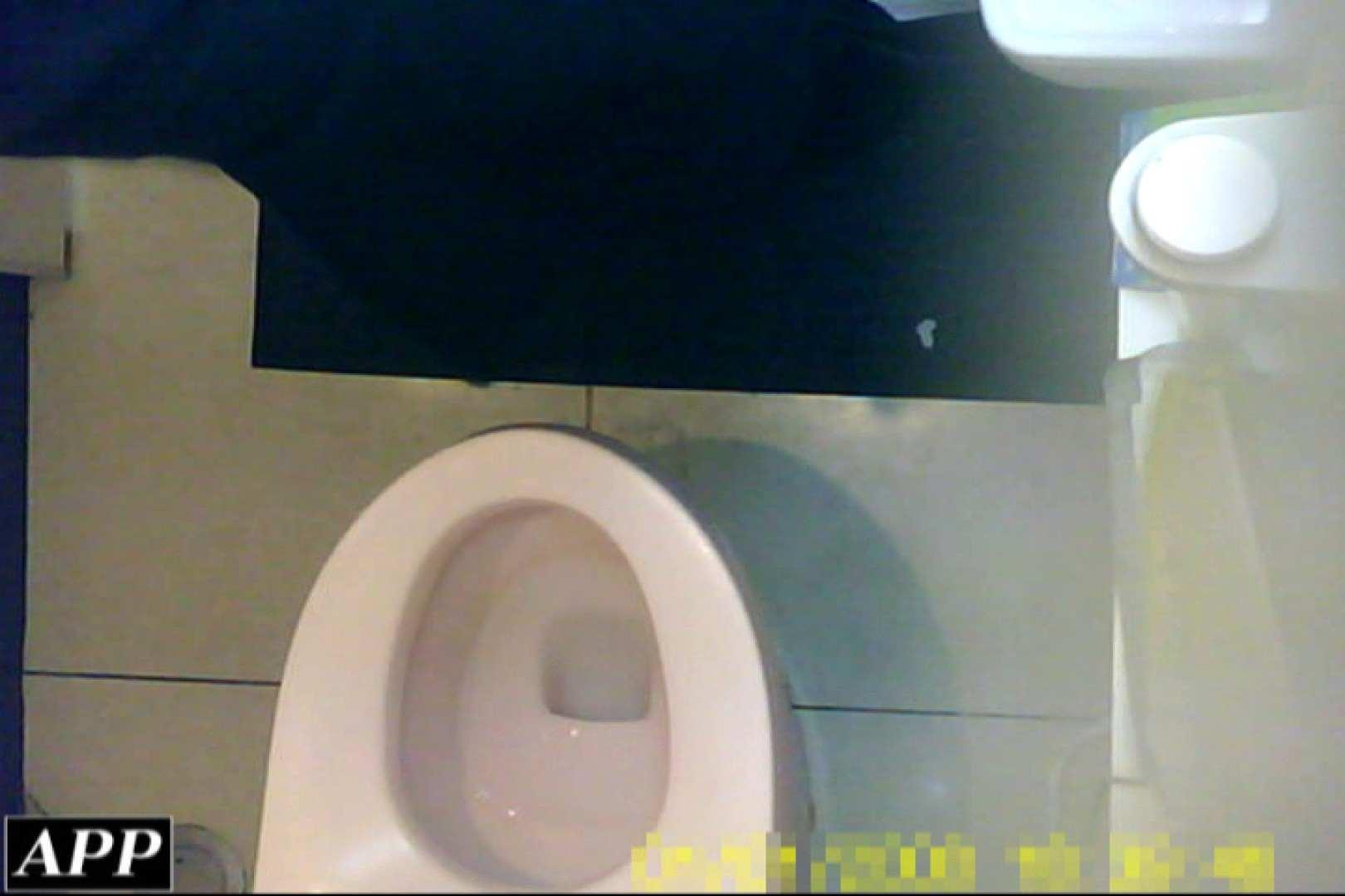 3視点洗面所 vol.052 洗面所   OLエロ画像  79PICs 11