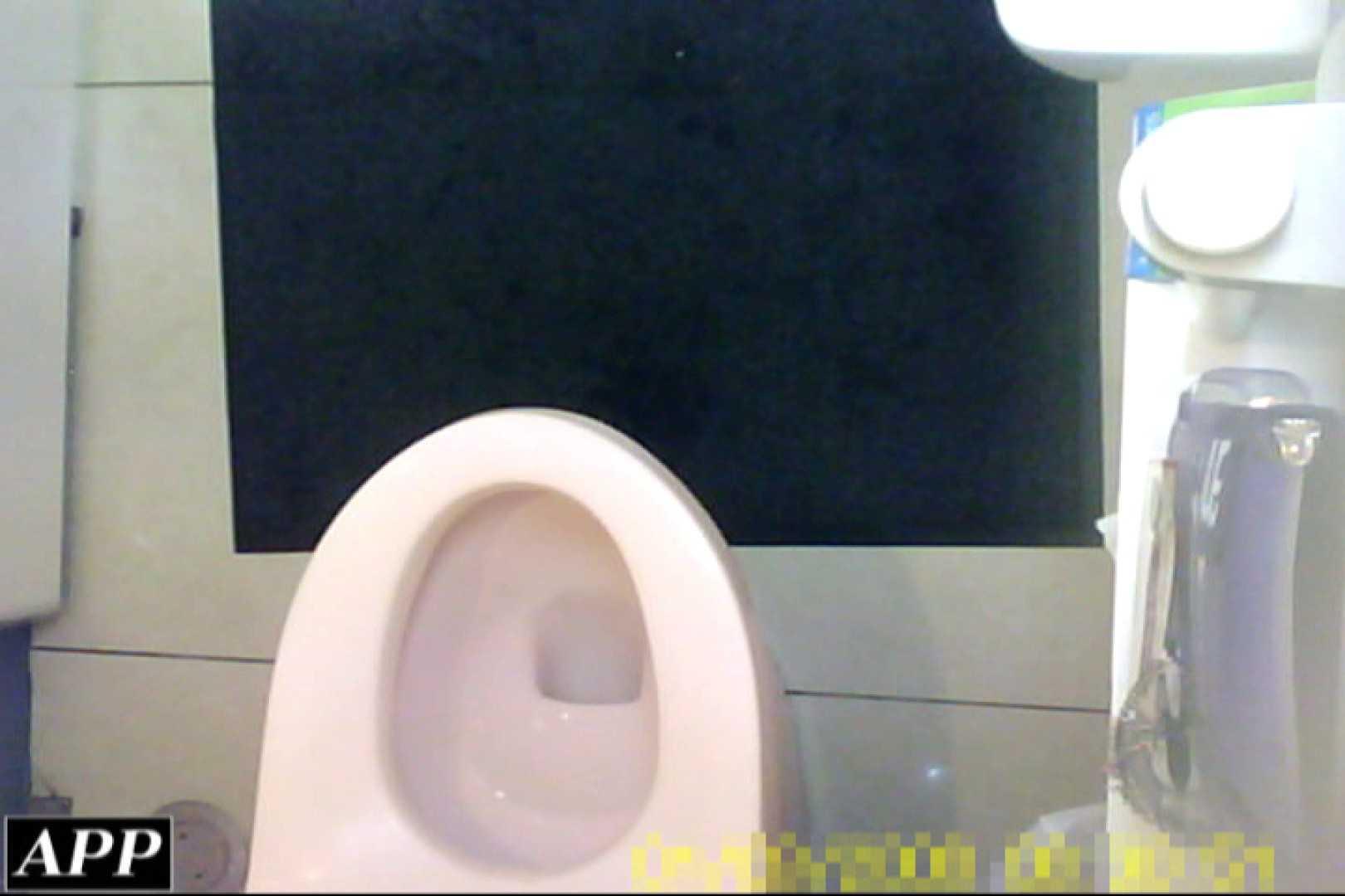 3視点洗面所 vol.066 OLエロ画像  41PICs 34