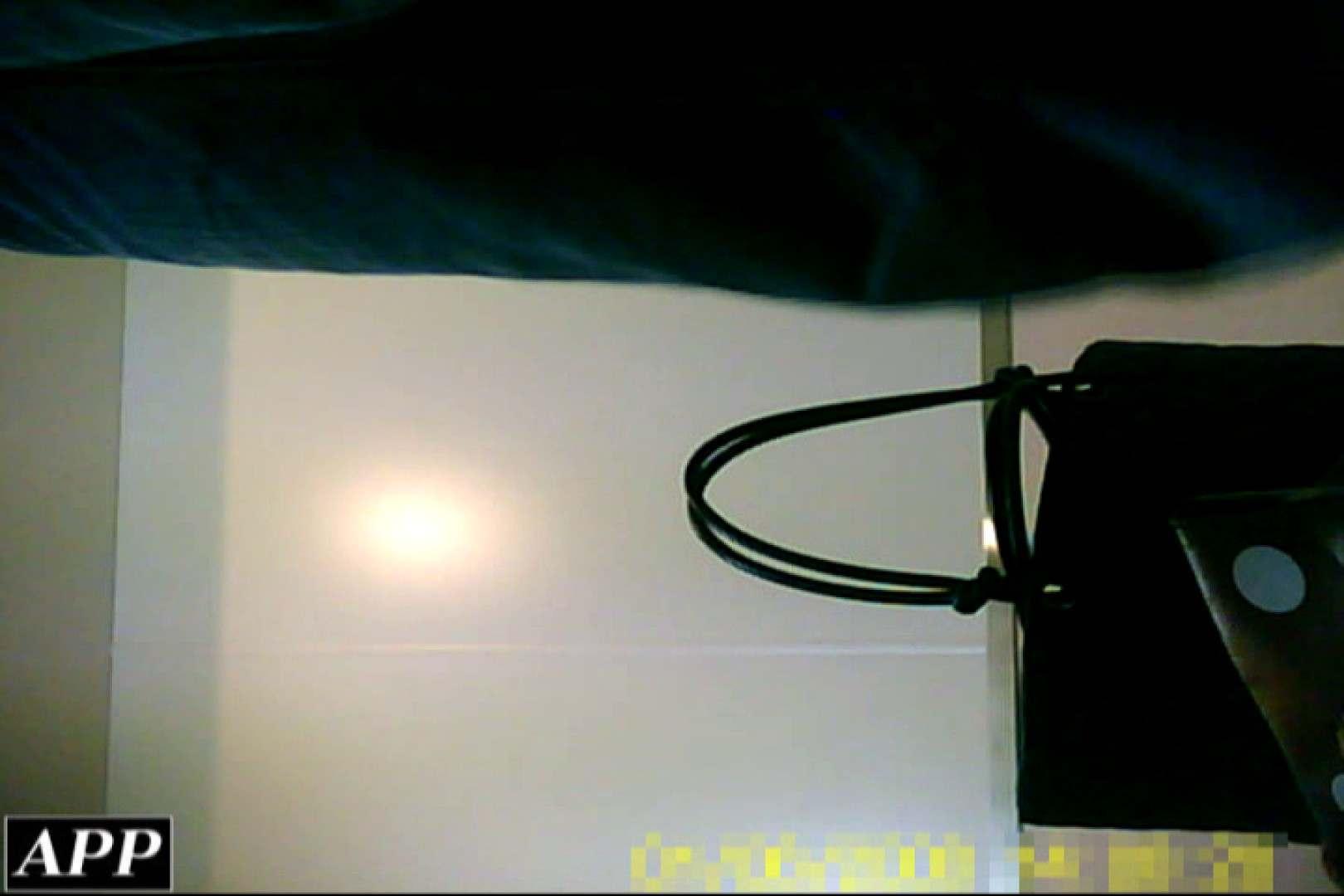 3視点洗面所 vol.066 OLエロ画像 | 洗面所  41PICs 37