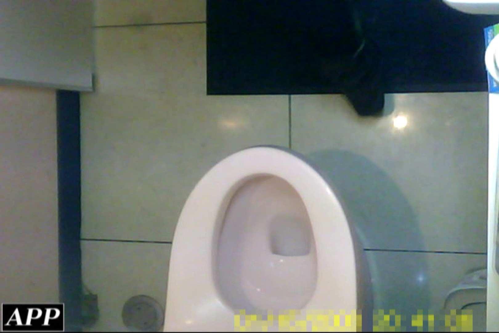 3視点洗面所 vol.068 OLエロ画像 | 洗面所  78PICs 61