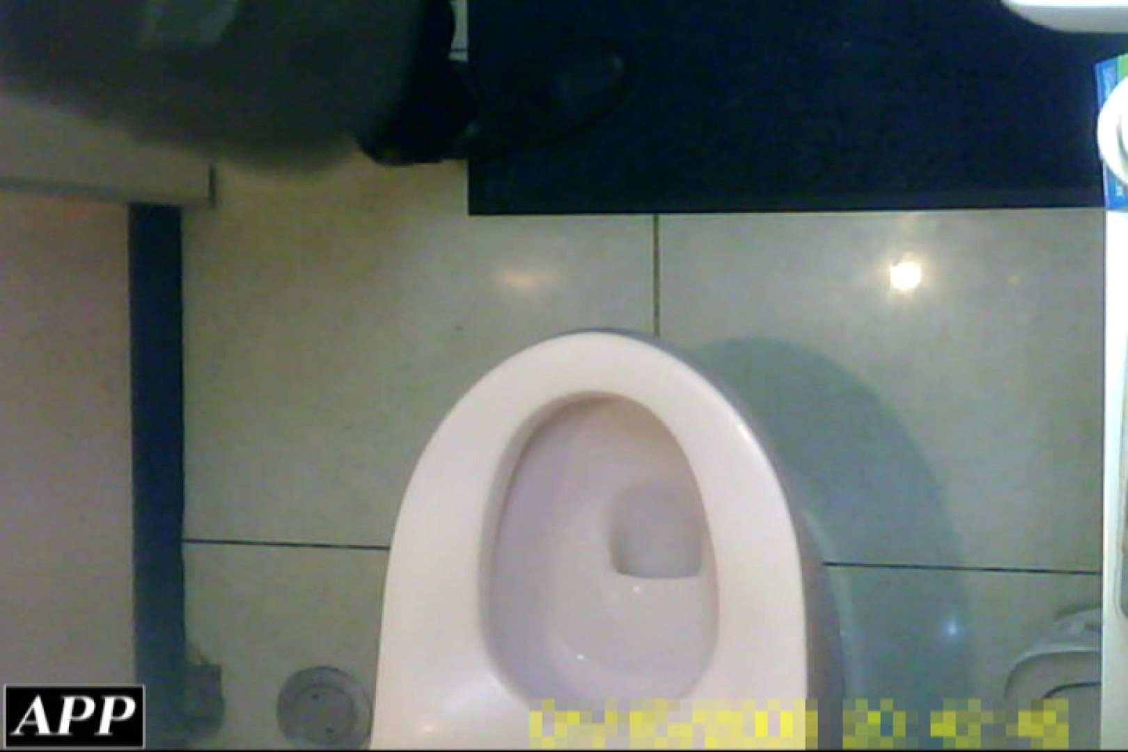 3視点洗面所 vol.068 OLエロ画像 | 洗面所  78PICs 73