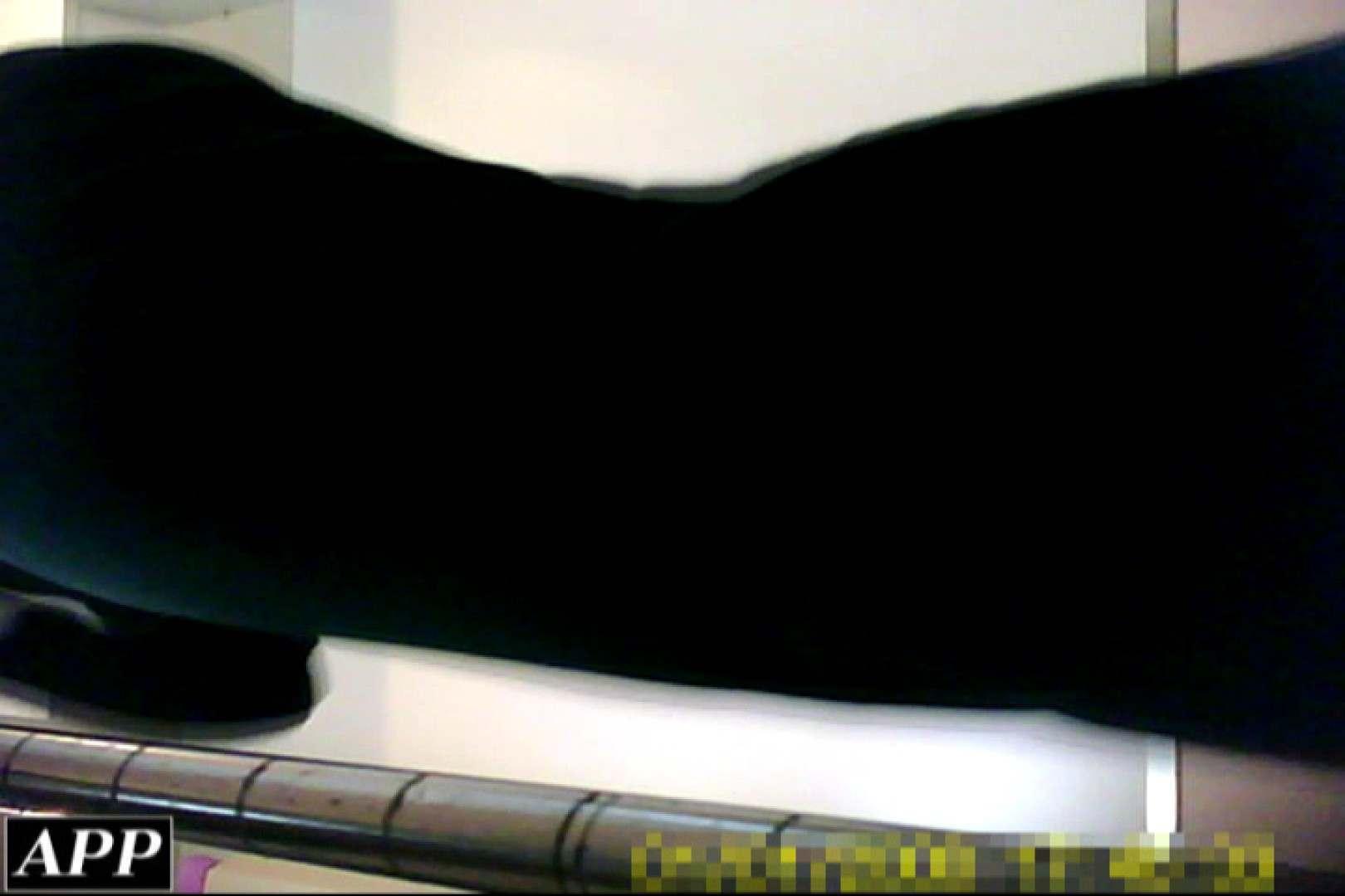 3視点洗面所 vol.084 洗面所 | OLエロ画像  110PICs 71