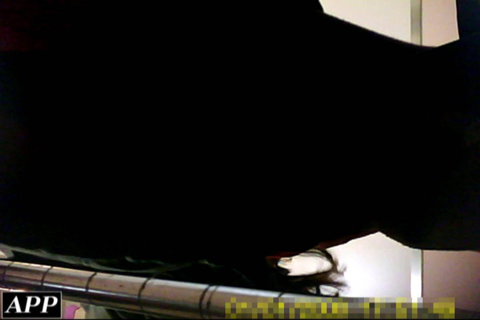3視点洗面所 vol.084 洗面所 | OLエロ画像  110PICs 99