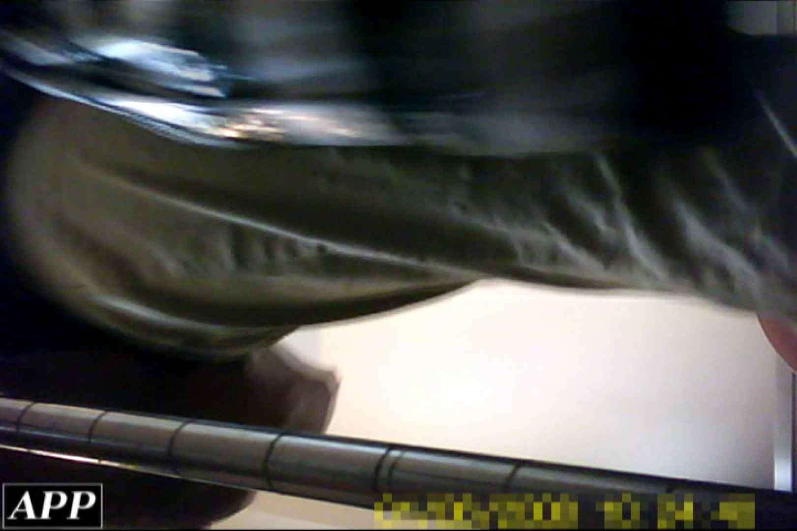 3視点洗面所 vol.087 OLエロ画像  83PICs 32