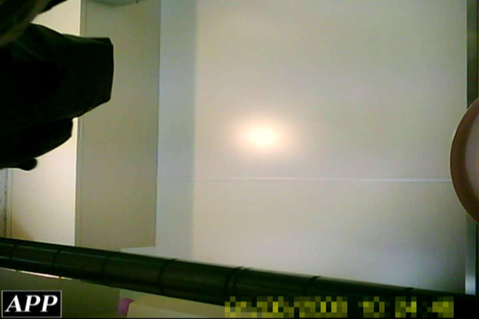 3視点洗面所 vol.087 OLエロ画像   洗面所  83PICs 33