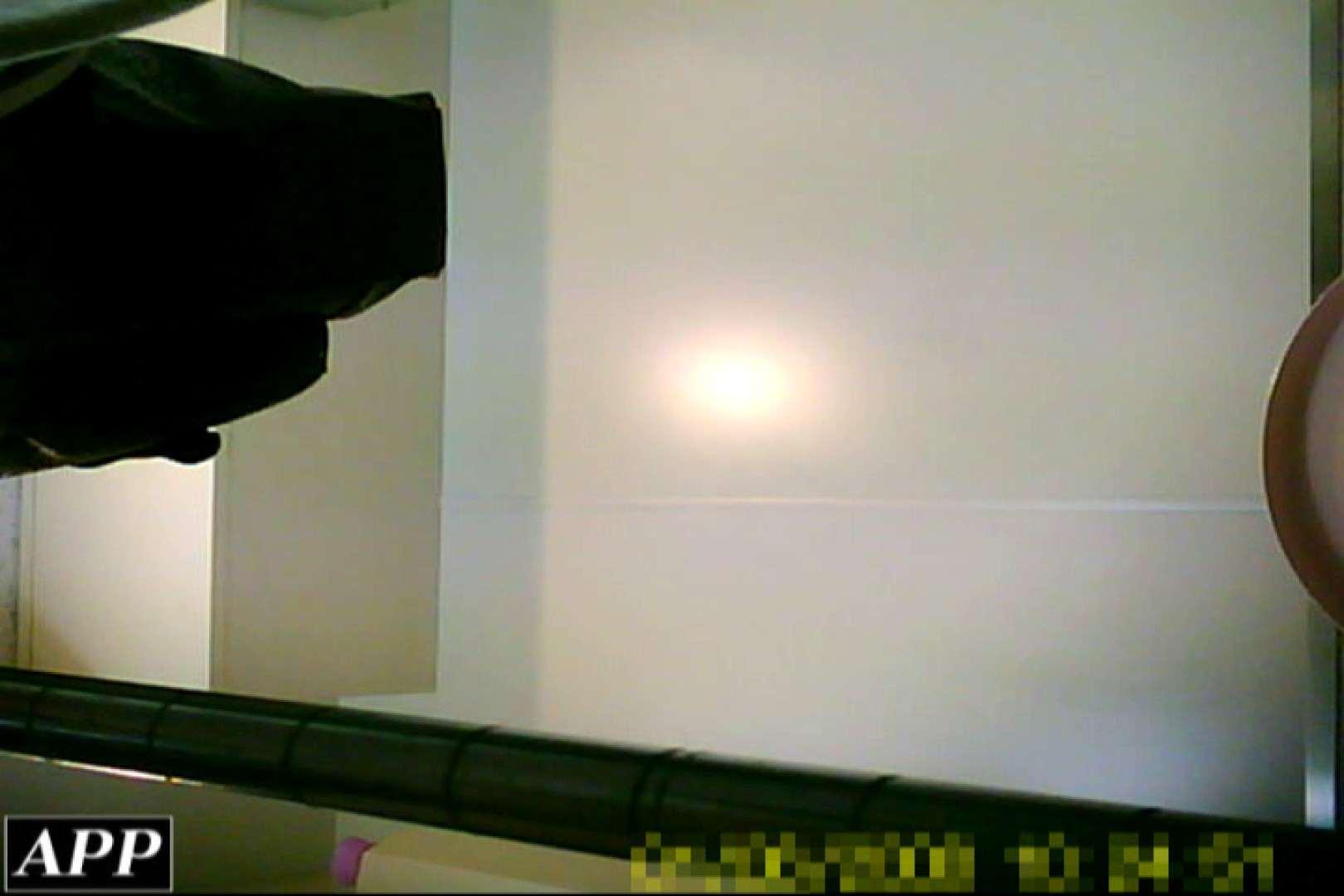 3視点洗面所 vol.087 OLエロ画像  83PICs 34