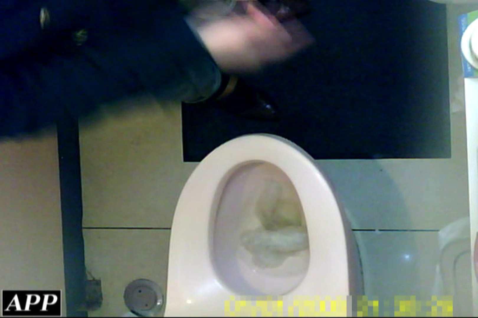 3視点洗面所 vol.087 OLエロ画像  83PICs 66