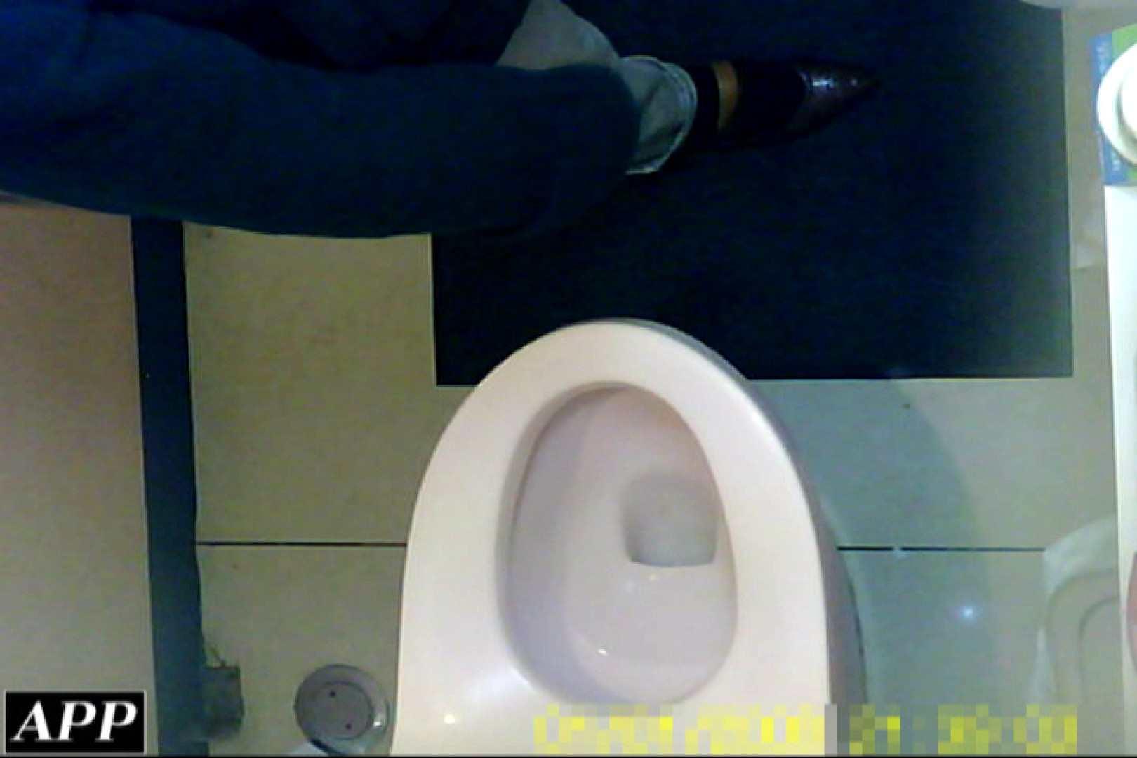 3視点洗面所 vol.087 OLエロ画像  83PICs 70