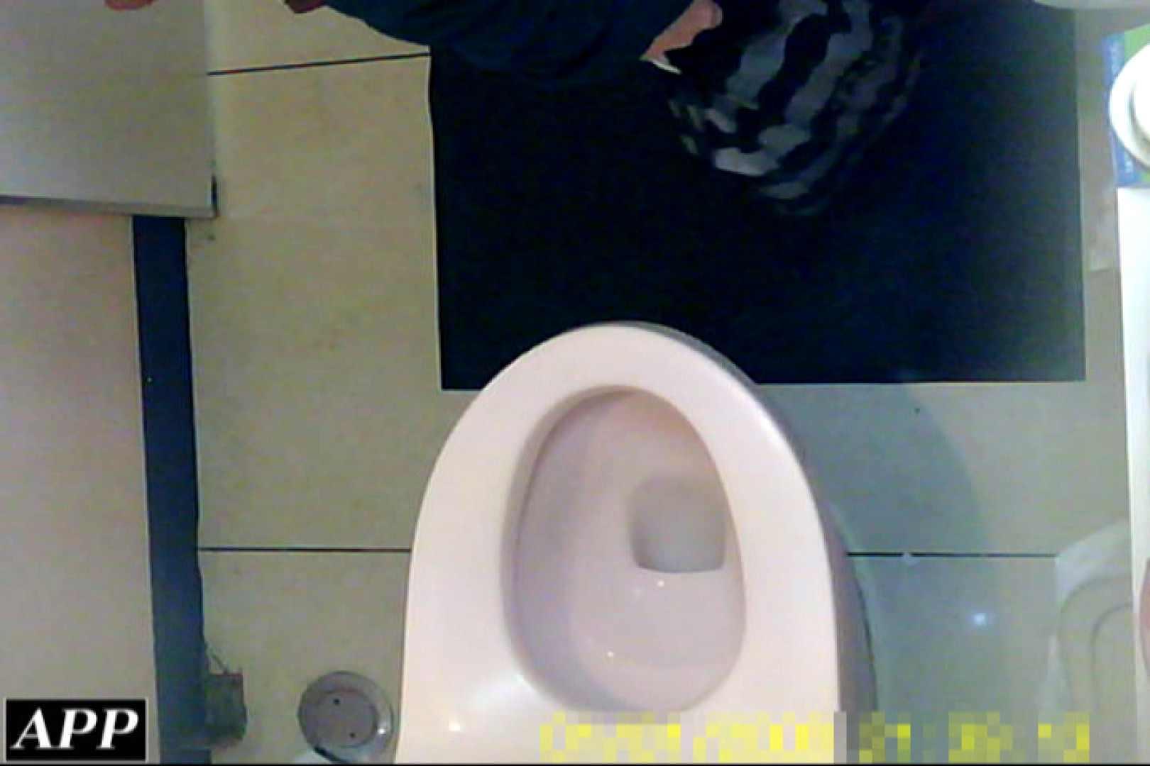 3視点洗面所 vol.087 OLエロ画像   洗面所  83PICs 71