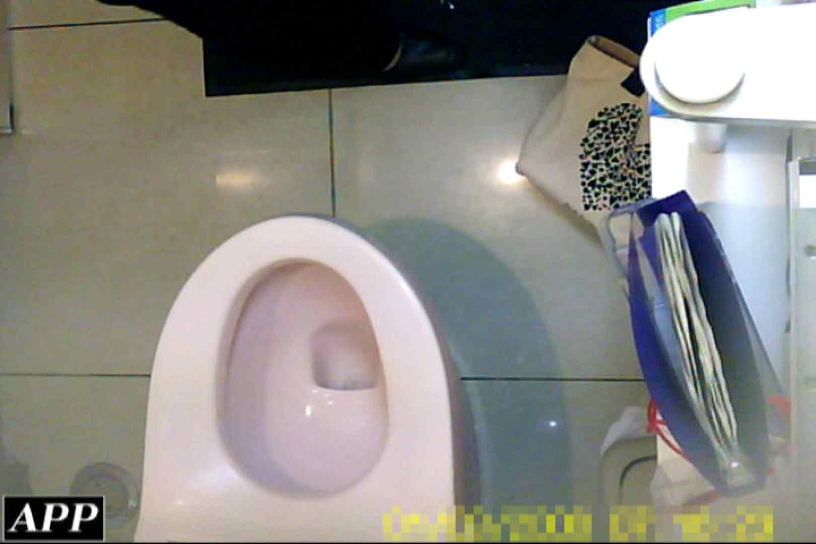 3視点洗面所 vol.097 OLエロ画像   洗面所  55PICs 15