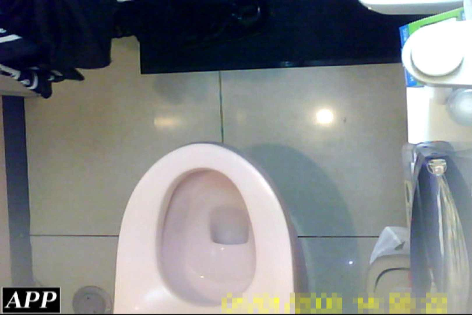 3視点洗面所 vol.097 OLエロ画像  55PICs 48