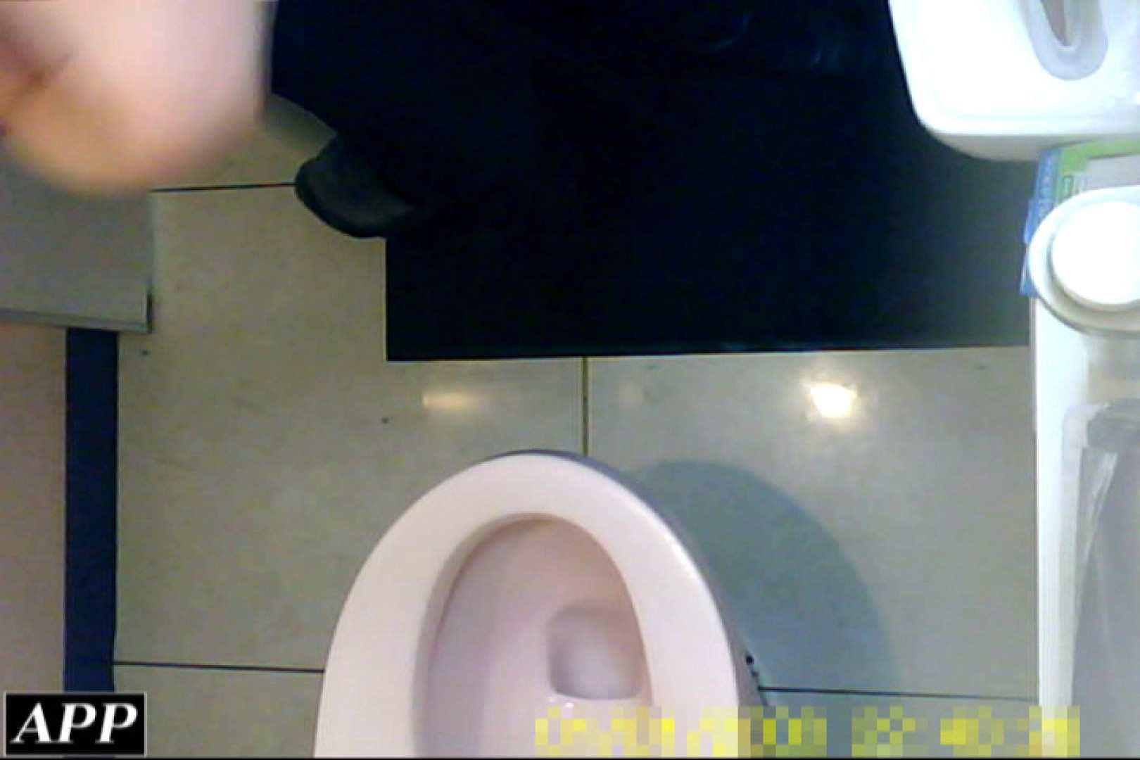3視点洗面所 vol.106 OLエロ画像   洗面所  112PICs 27