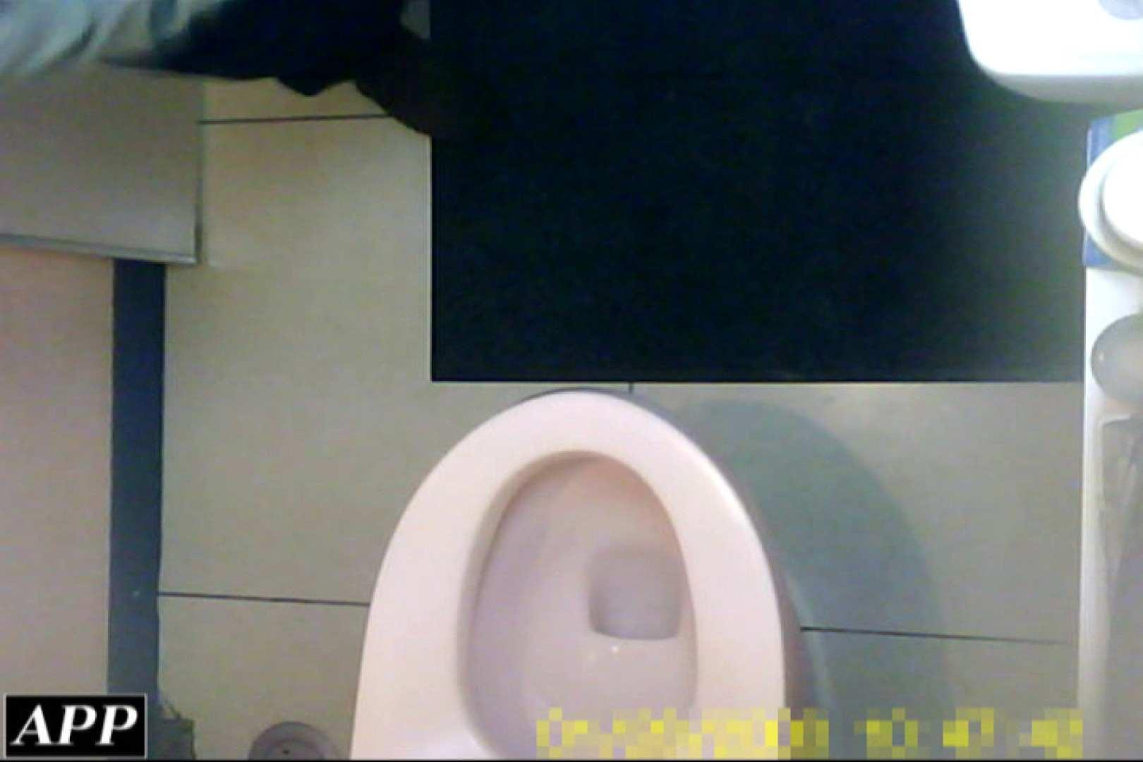 3視点洗面所 vol.106 OLエロ画像  112PICs 70
