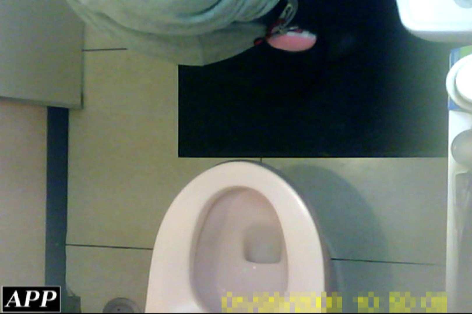3視点洗面所 vol.106 OLエロ画像   洗面所  112PICs 91