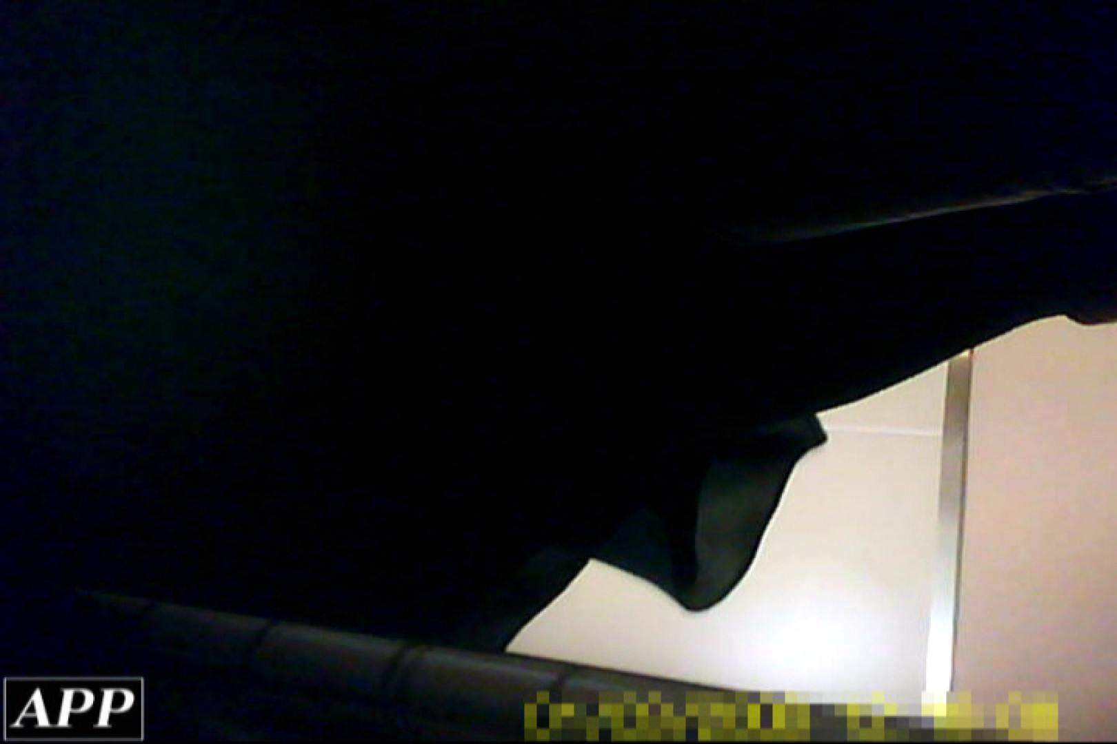 3視点洗面所 vol.106 OLエロ画像  112PICs 104
