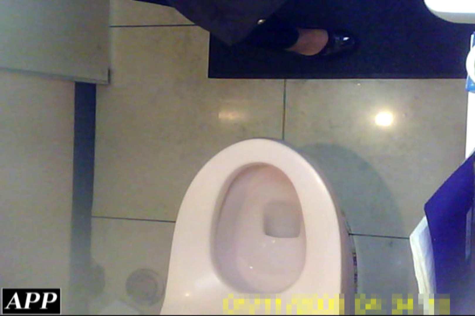 3視点洗面所 vol.124 洗面所   OLエロ画像  69PICs 17
