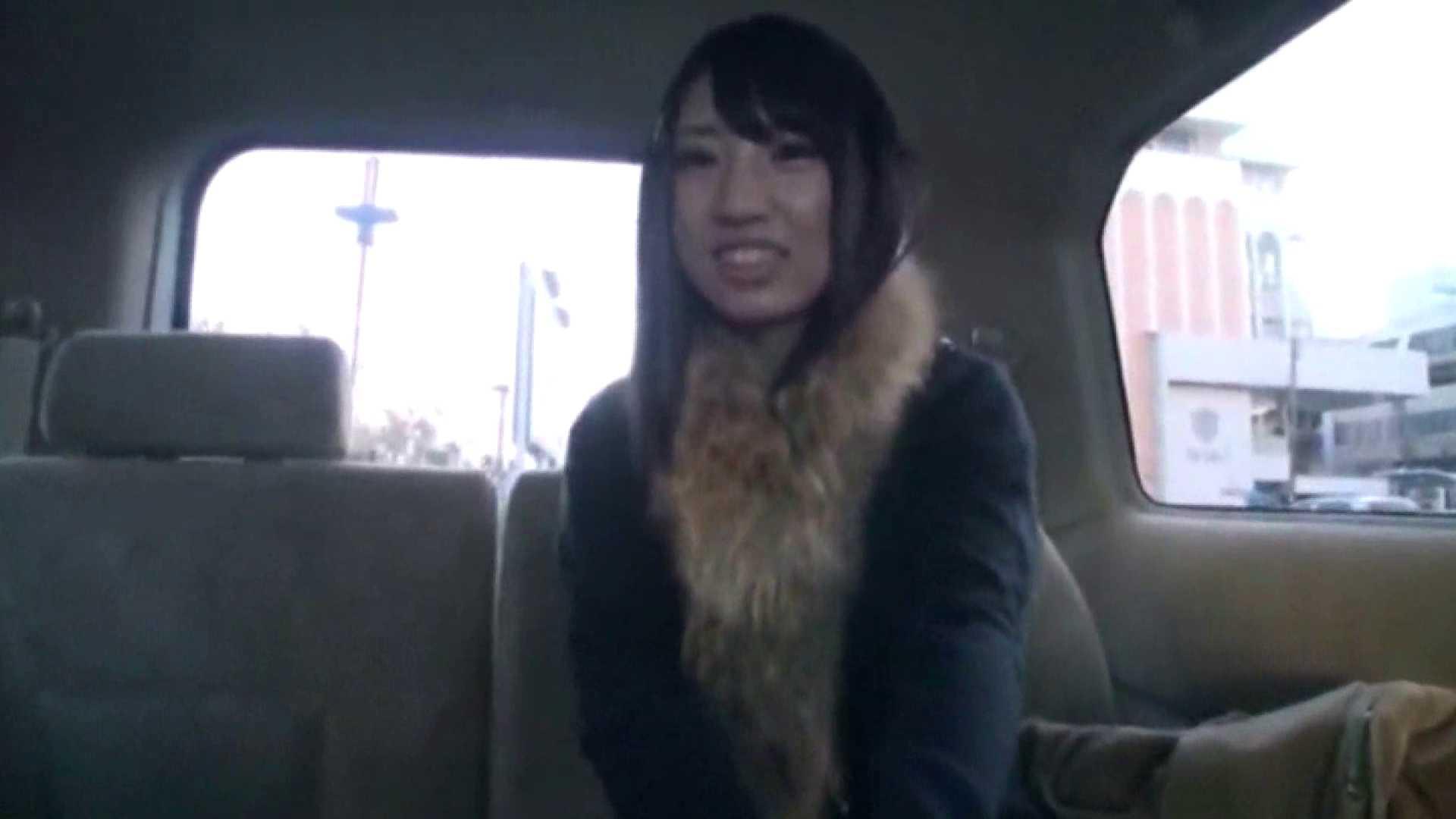 もぎたて旬の果実 Vol.04 乙女エロ画像  61PICs 28