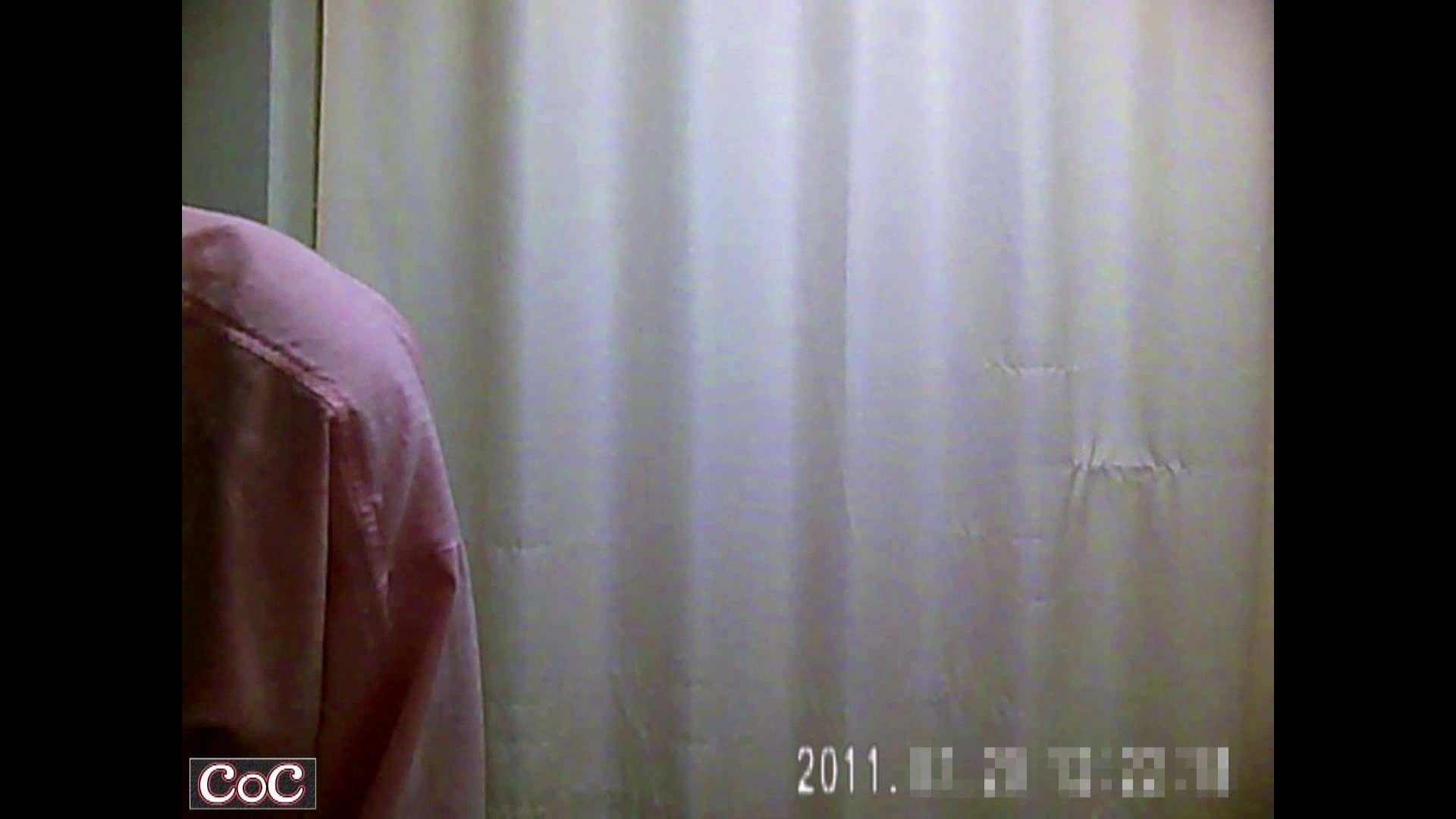 病院おもいっきり着替え! vol.04 OLエロ画像 盗撮セックス無修正動画無料 113PICs 30