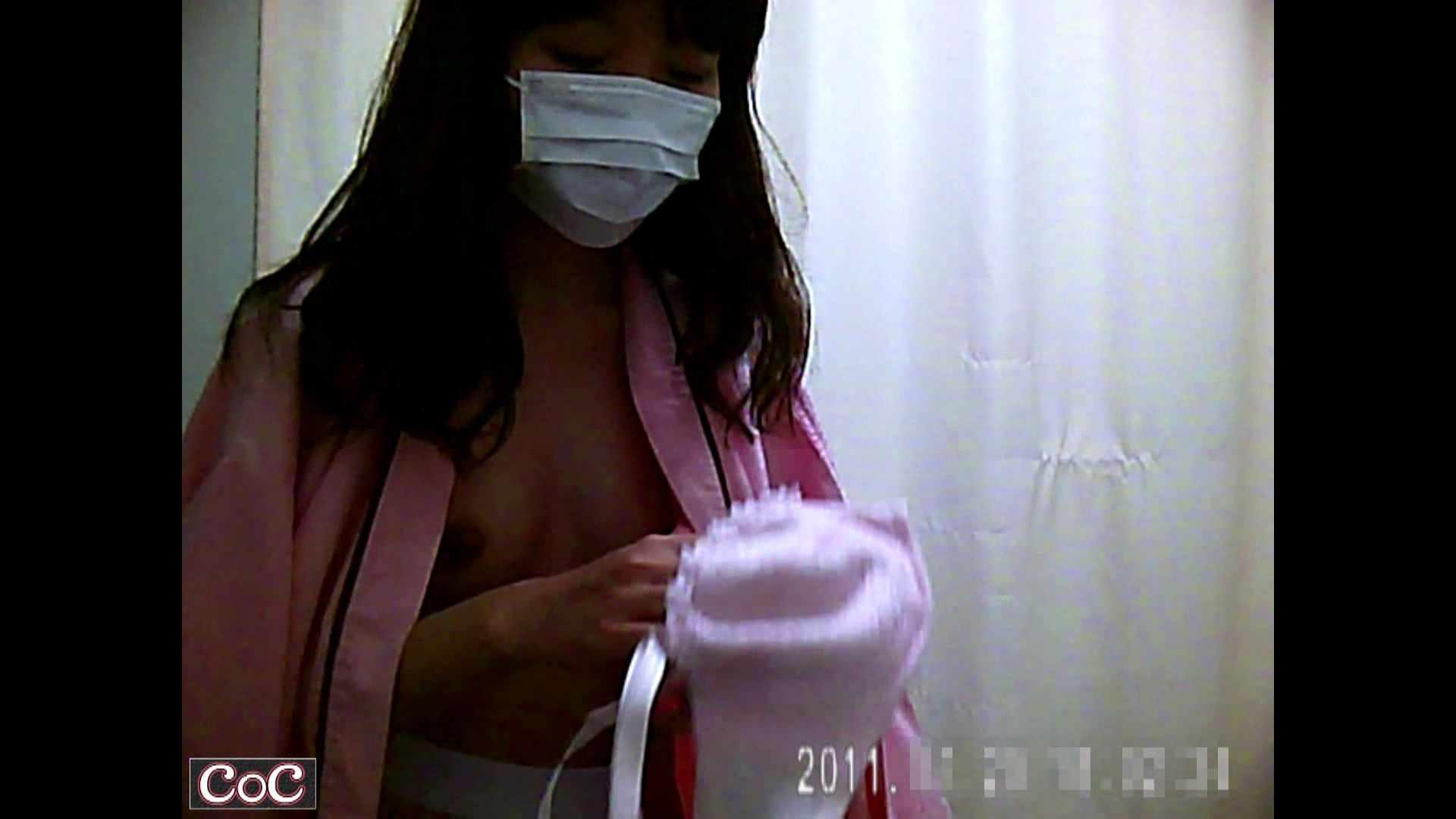 病院おもいっきり着替え! vol.04 OLエロ画像 盗撮セックス無修正動画無料 113PICs 65