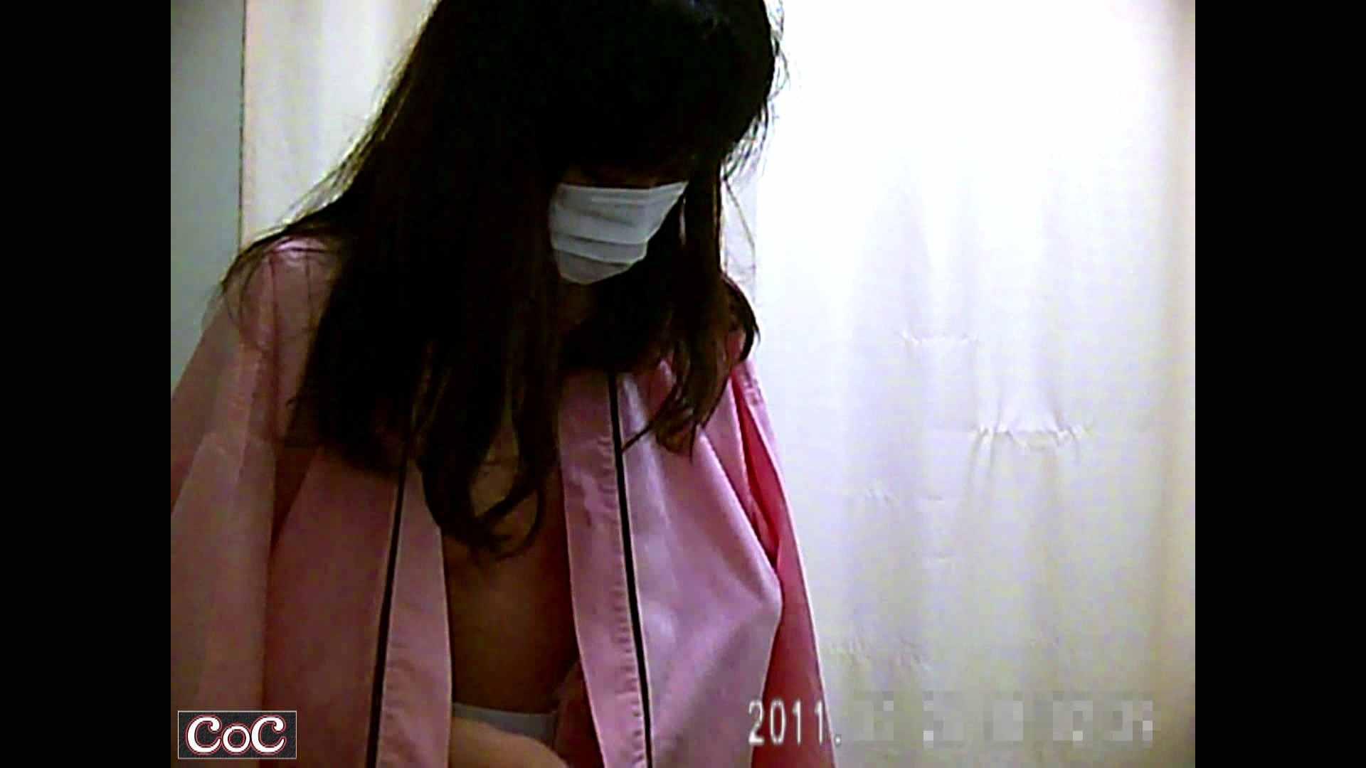 病院おもいっきり着替え! vol.04 盗撮 エロ無料画像 113PICs 66