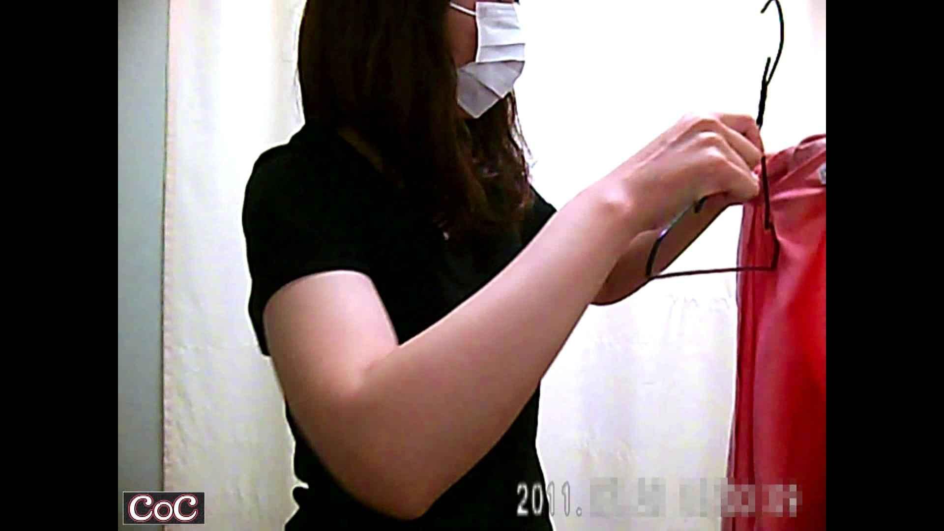 病院おもいっきり着替え! vol.04 OLエロ画像 盗撮セックス無修正動画無料 113PICs 72