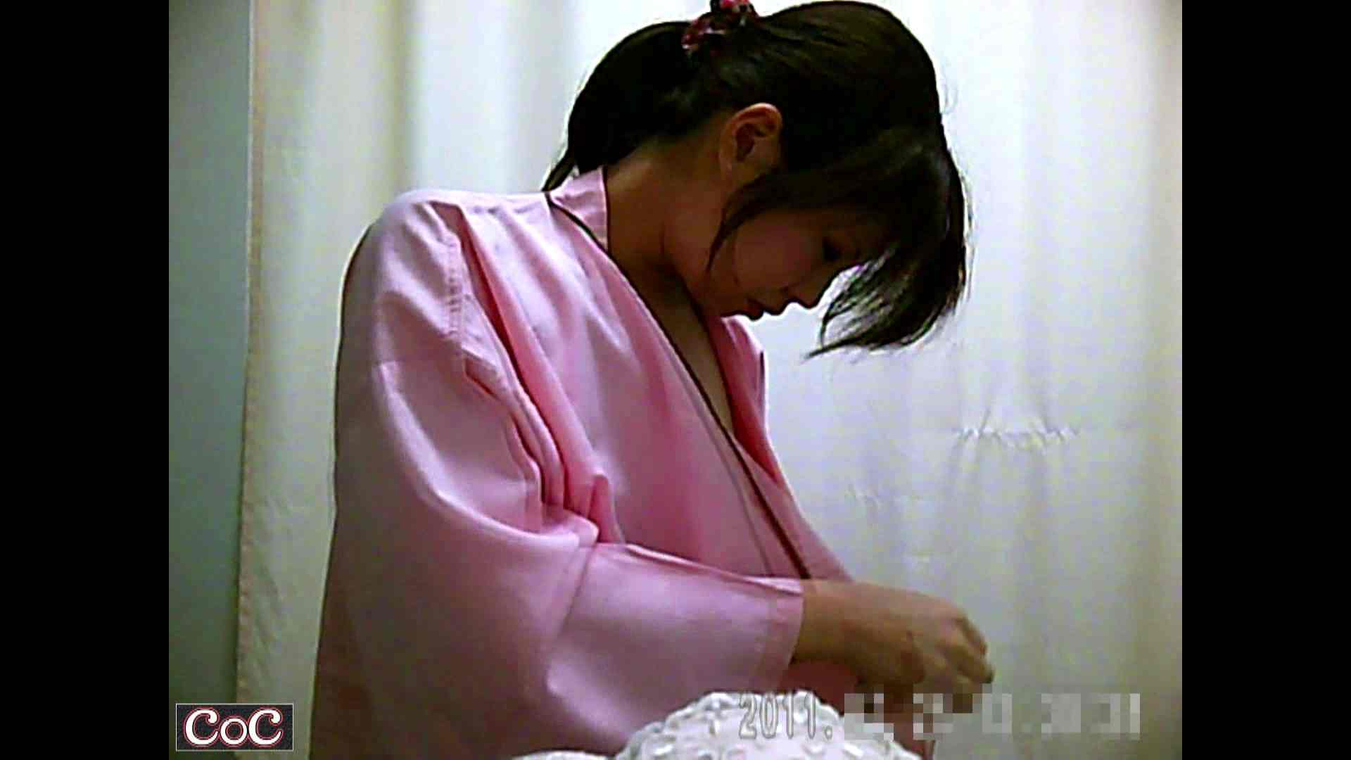病院おもいっきり着替え! vol.05 乳首 隠し撮りおまんこ動画流出 83PICs 54
