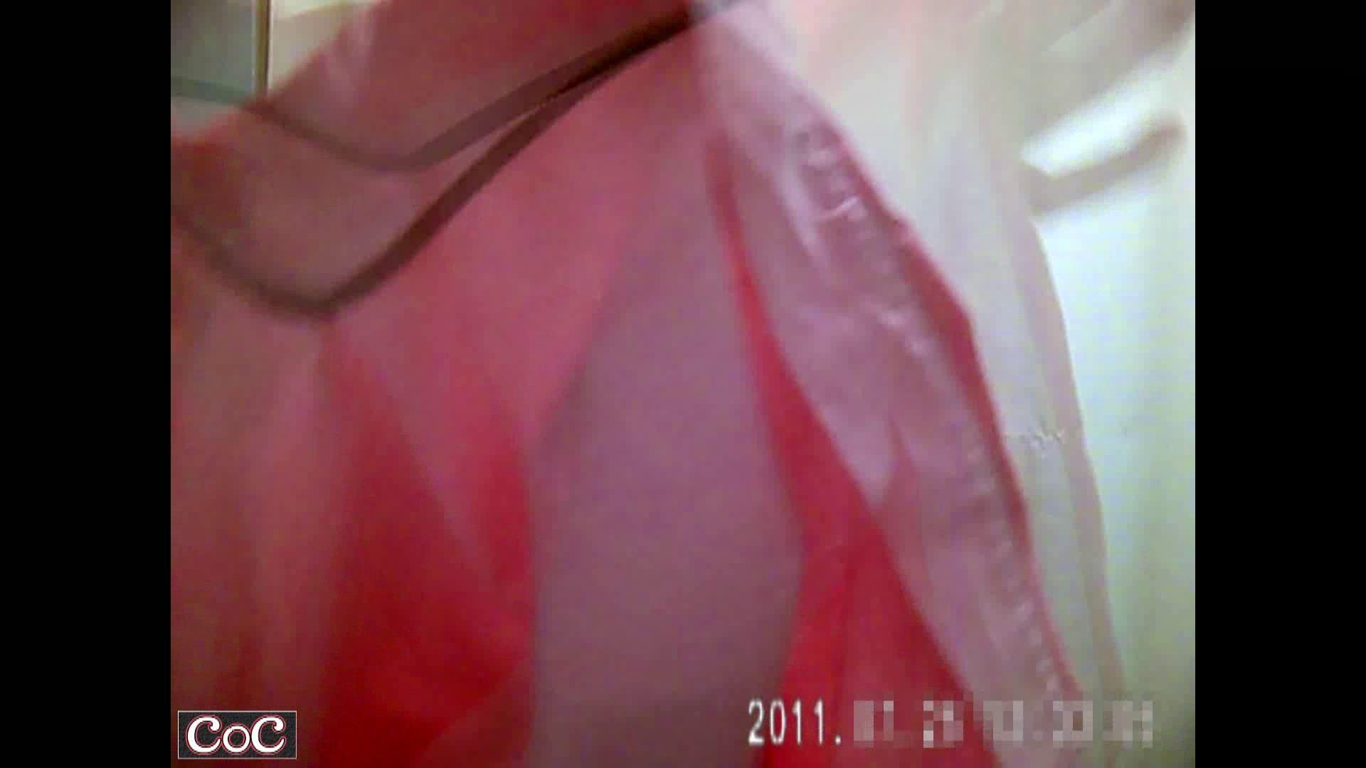 病院おもいっきり着替え! vol.05 乳首 隠し撮りおまんこ動画流出 83PICs 68