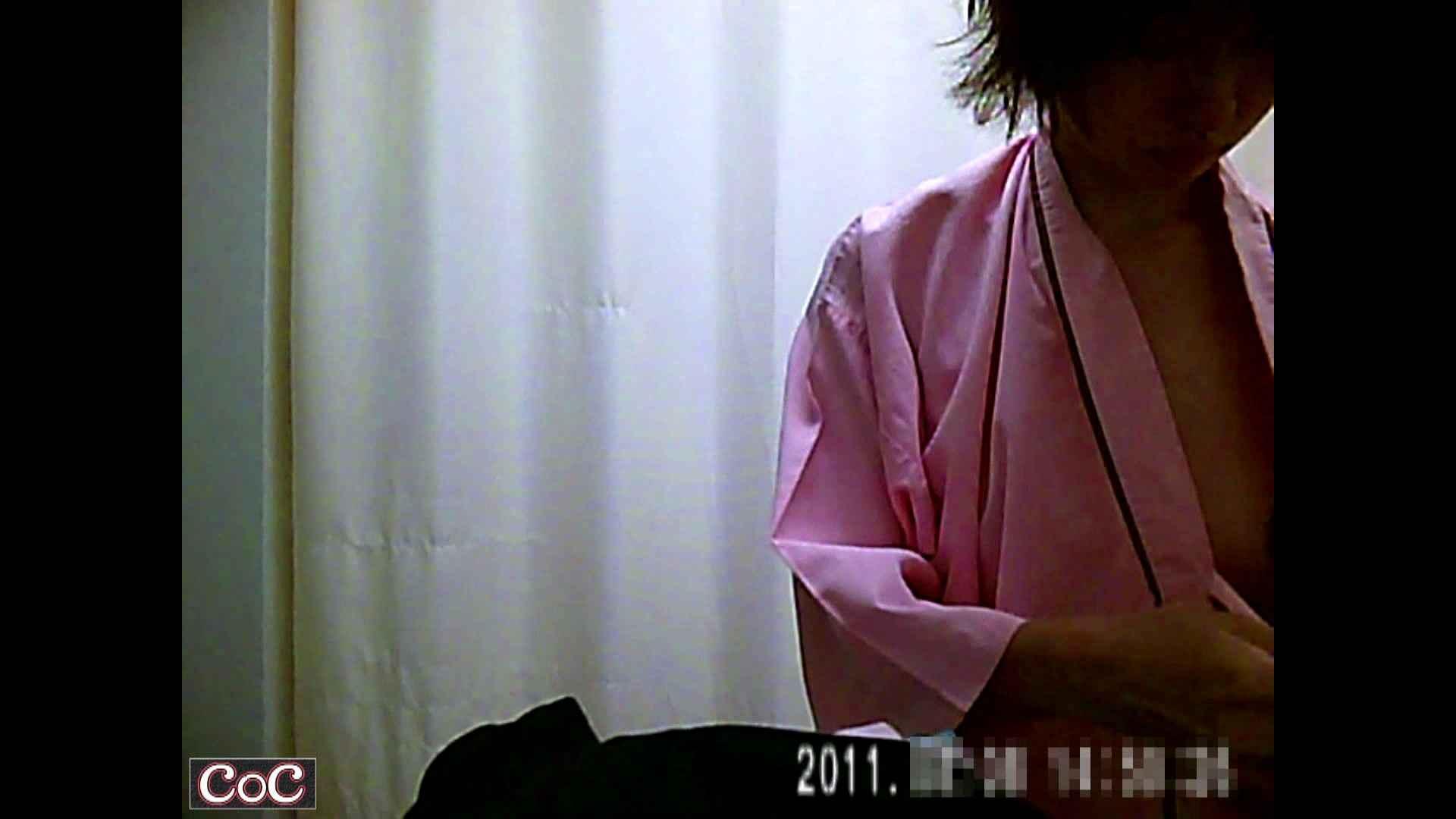 病院おもいっきり着替え! vol.12 OLエロ画像   乳首  69PICs 8