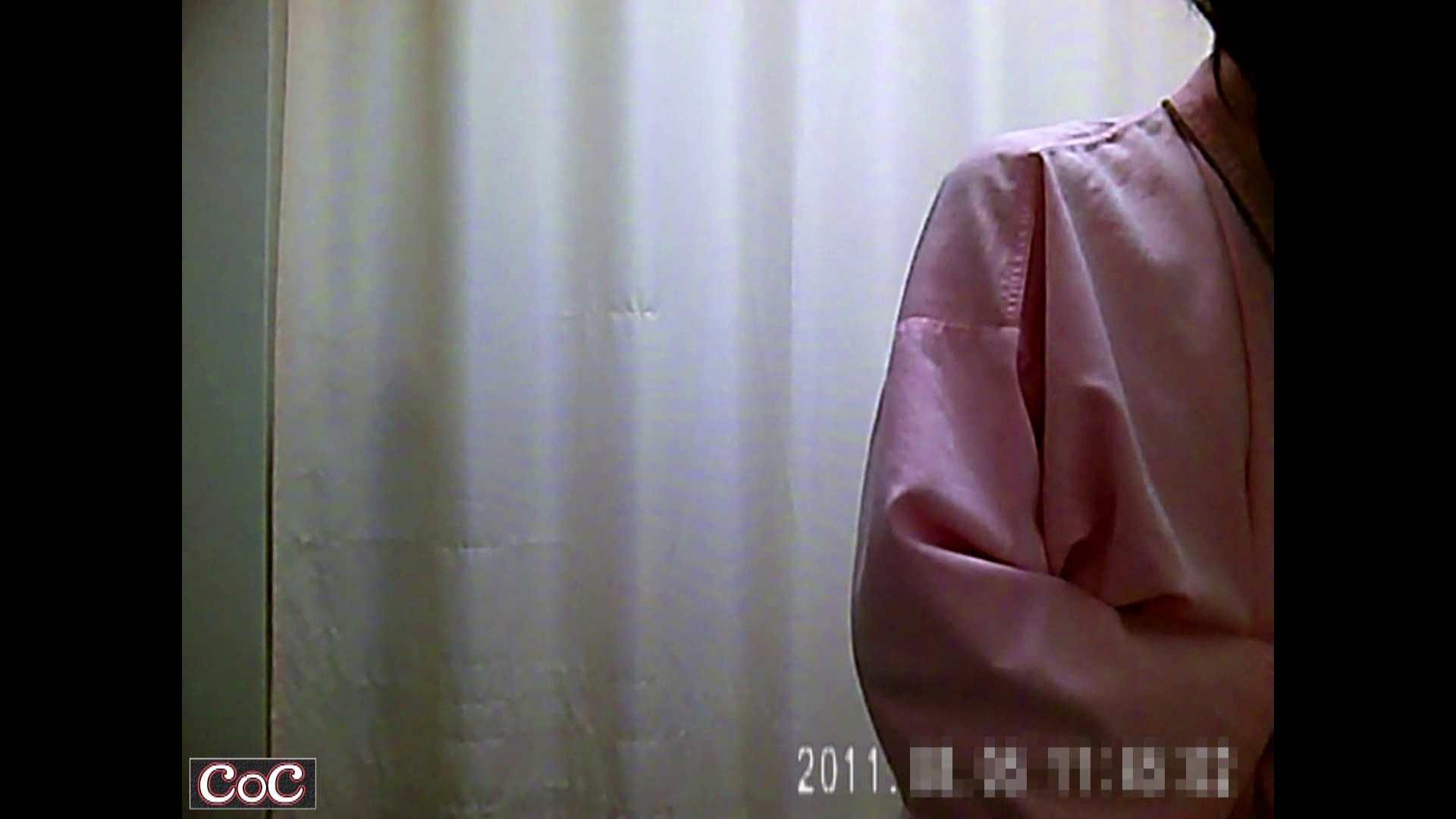 病院おもいっきり着替え! vol.12 盗撮 オマンコ無修正動画無料 69PICs 23
