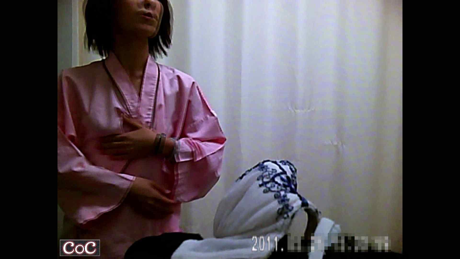 病院おもいっきり着替え! vol.133 巨乳 のぞきおめこ無修正画像 101PICs 62