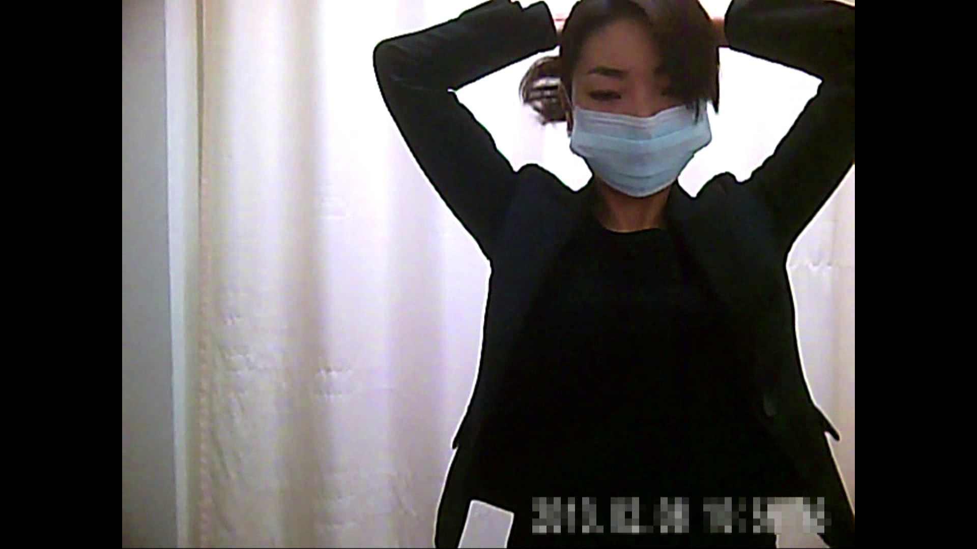 病院おもいっきり着替え! vol.148 おっぱい | 貧乳  88PICs 8