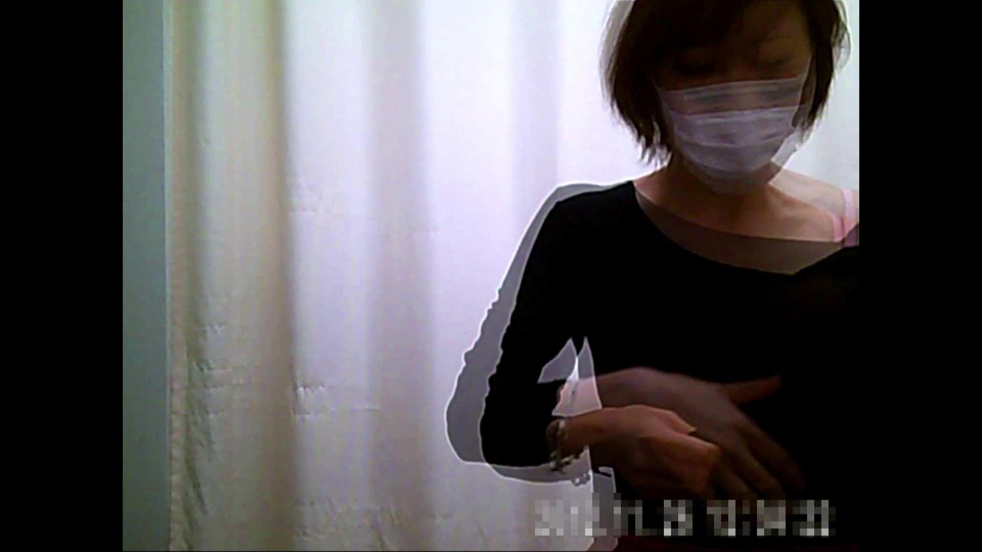 病院おもいっきり着替え! vol.159 乳首 盗撮ヌード画像 49PICs 26