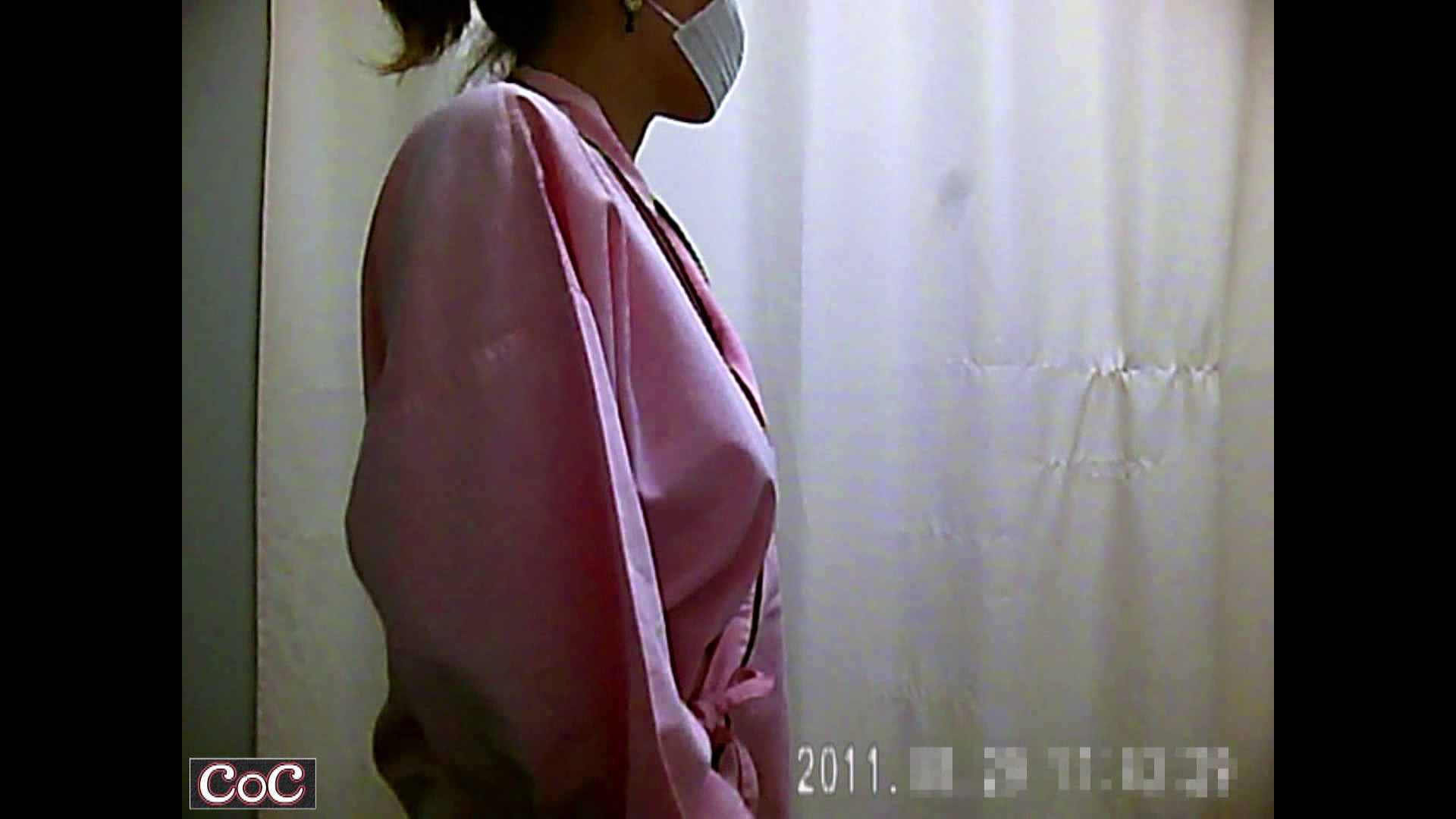 病院おもいっきり着替え! vol.18 OLエロ画像 盗撮セックス無修正動画無料 20PICs 2