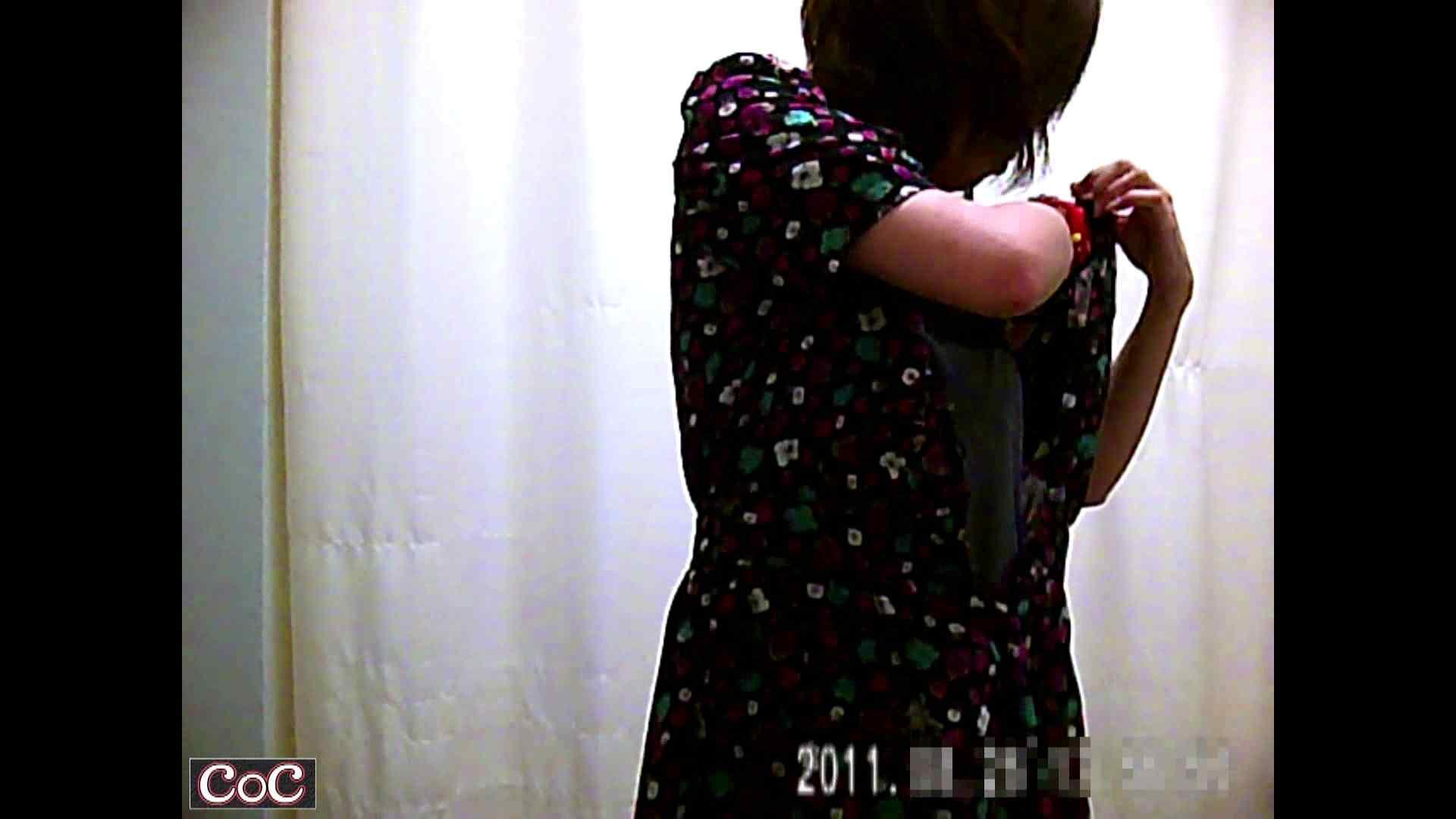病院おもいっきり着替え! vol.18 OLエロ画像 盗撮セックス無修正動画無料 20PICs 9