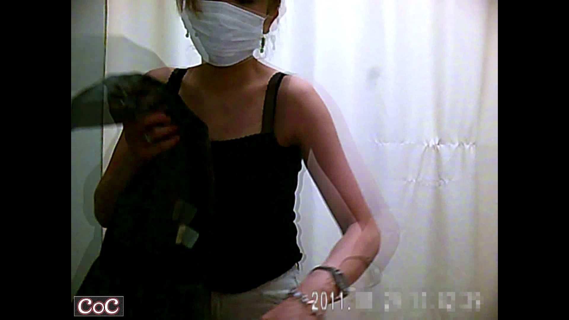 病院おもいっきり着替え! vol.18 乳首 盗撮えろ無修正画像 20PICs 19