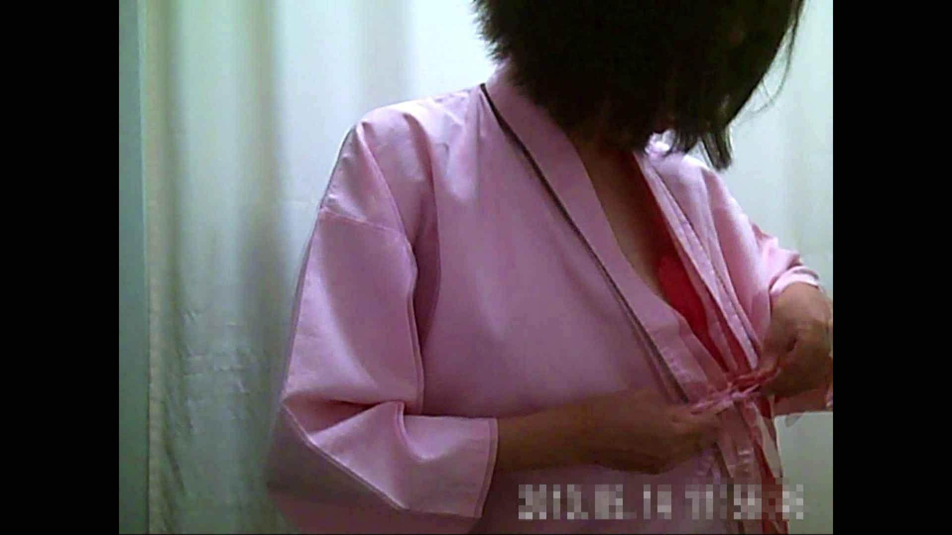 病院おもいっきり着替え! vol.212 おっぱい 盗撮オマンコ無修正動画無料 97PICs 18