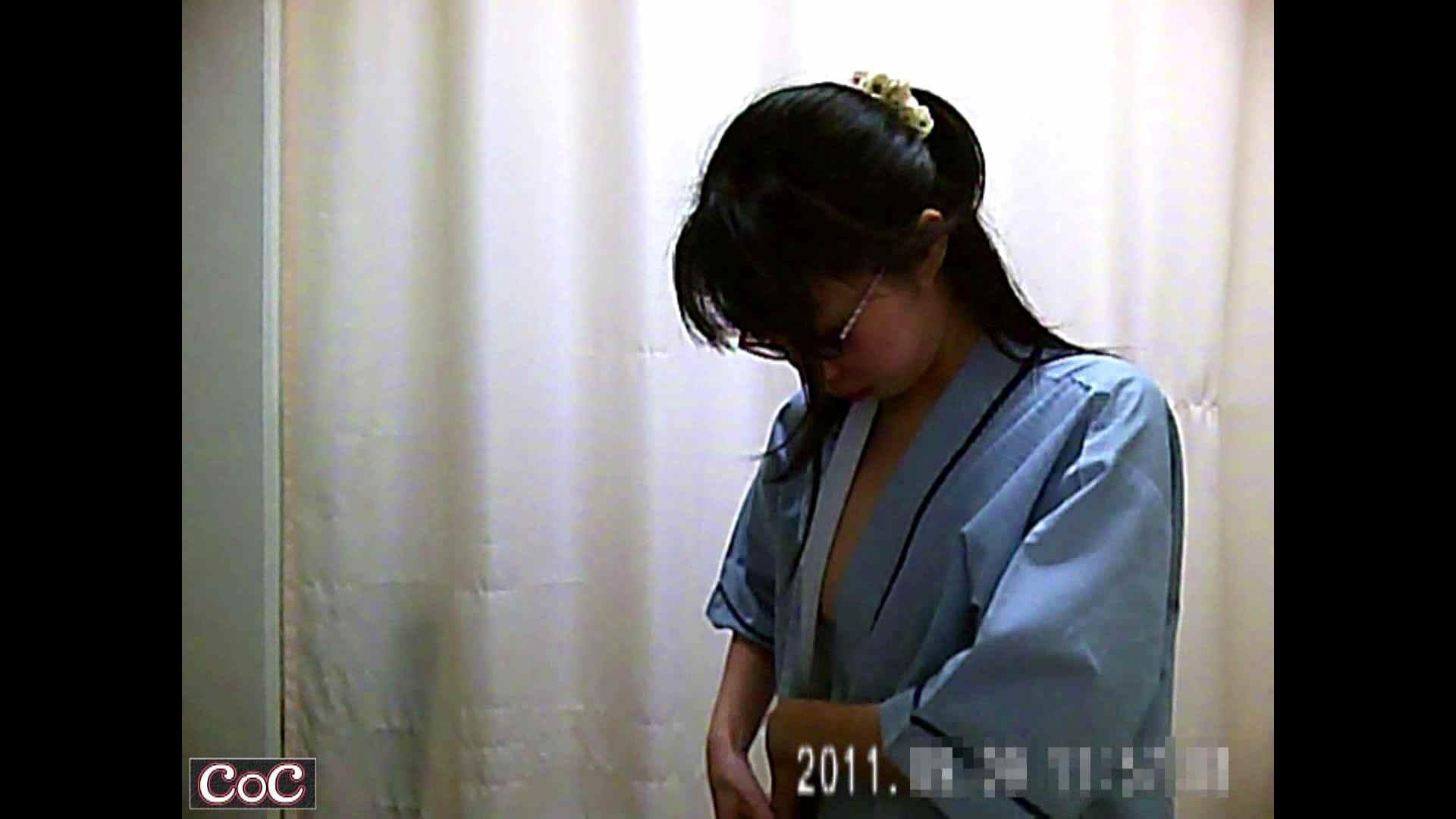 病院おもいっきり着替え! vol.23 OLエロ画像  56PICs 21