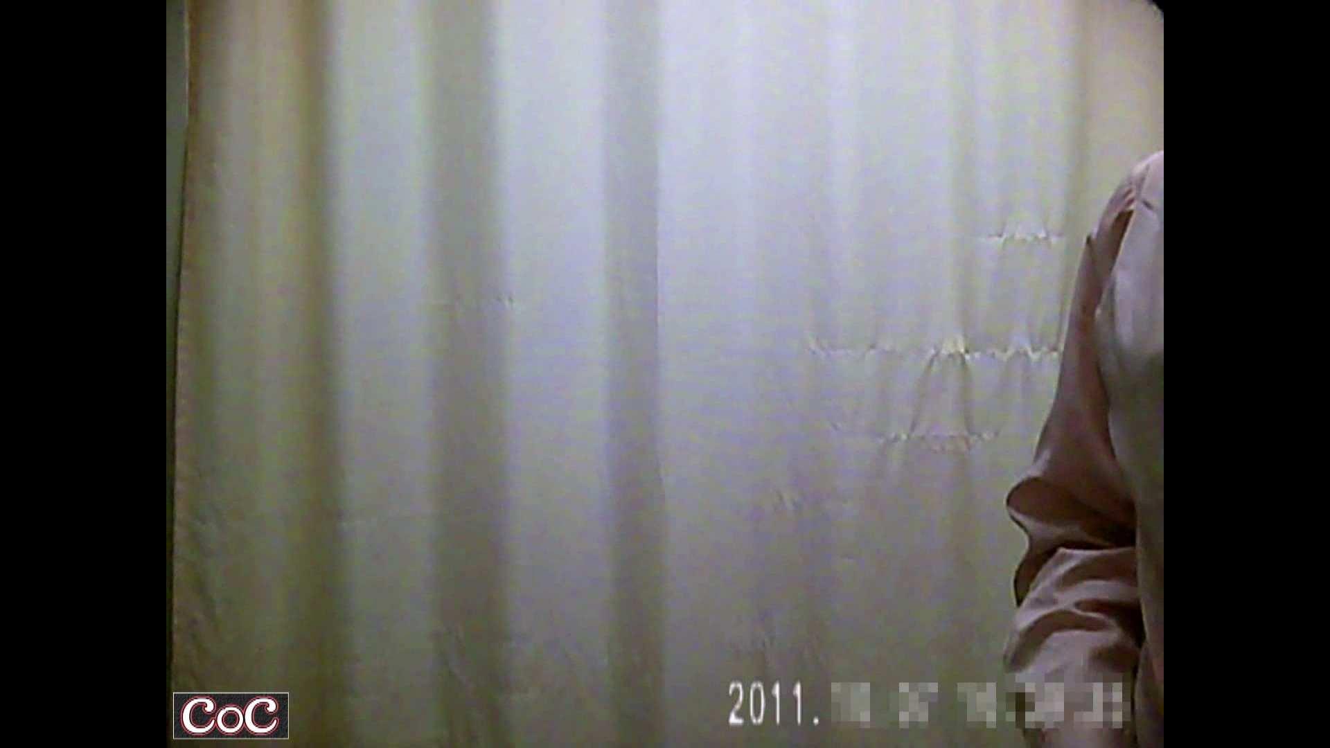 病院おもいっきり着替え! vol.53 OLエロ画像 盗撮セックス無修正動画無料 24PICs 16