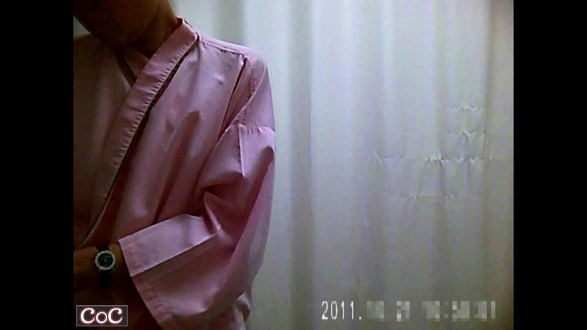 病院おもいっきり着替え! vol.66 貧乳 おまんこ無修正動画無料 39PICs 6