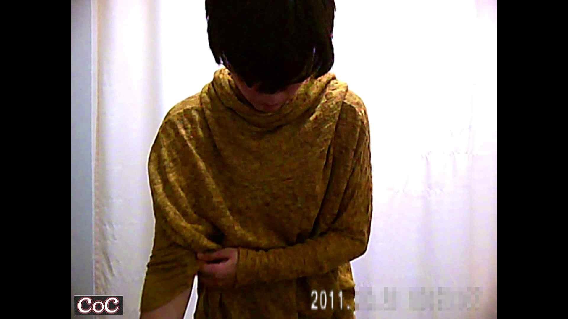 病院おもいっきり着替え! vol.66 おっぱい 盗撮オメコ無修正動画無料 39PICs 11
