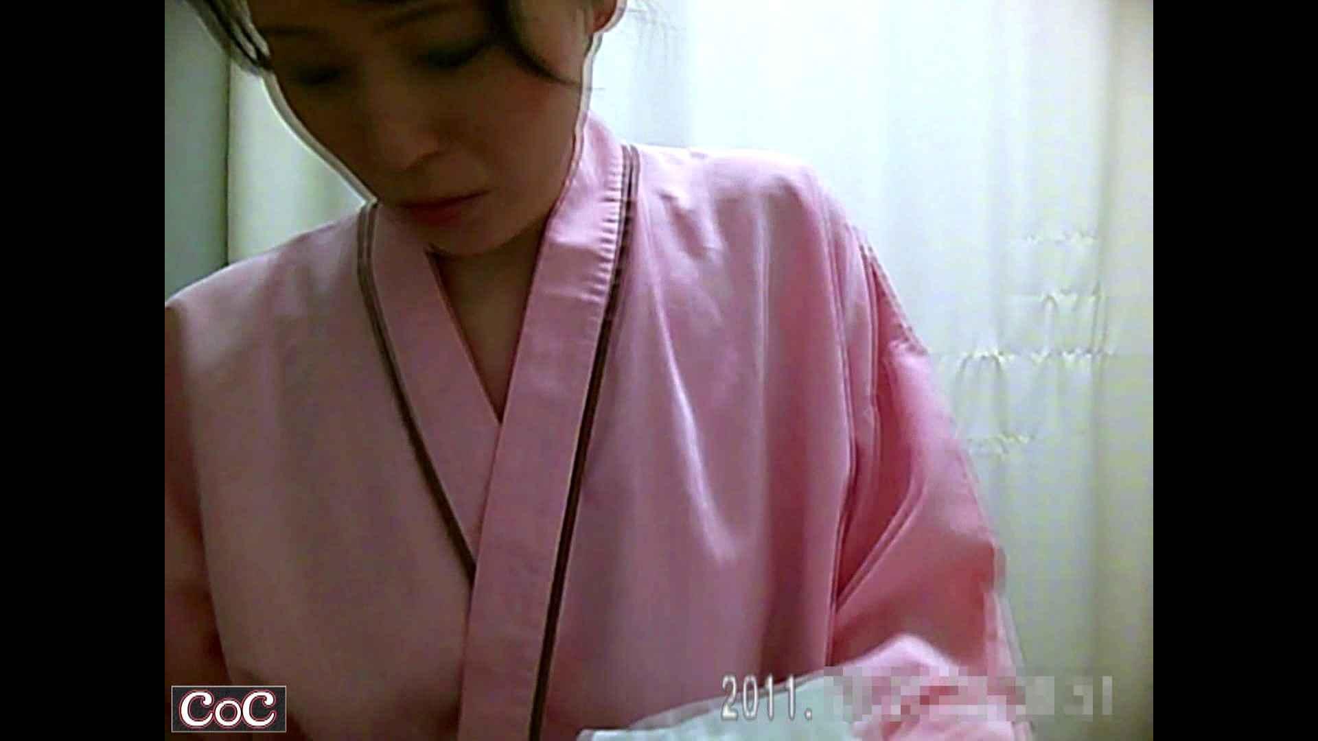 病院おもいっきり着替え! vol.67 おっぱい のぞき動画画像 91PICs 11