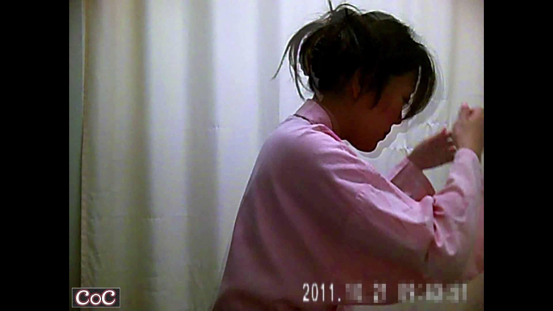 病院おもいっきり着替え! vol.67 貧乳 すけべAV動画紹介 91PICs 13