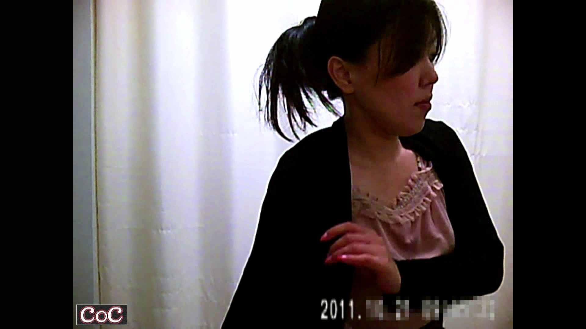 病院おもいっきり着替え! vol.67 盗撮 AV無料 91PICs 30
