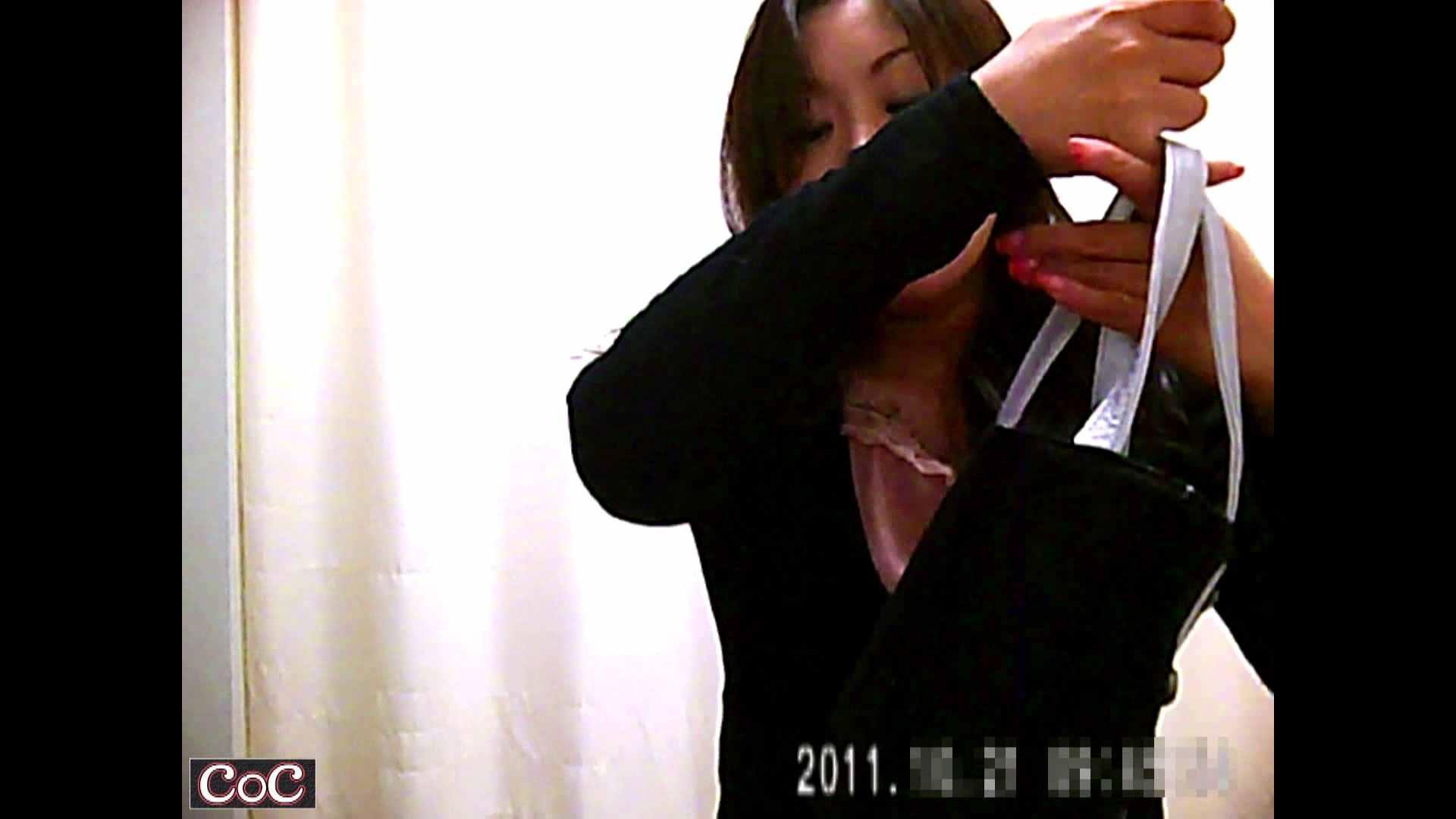 病院おもいっきり着替え! vol.67 巨乳 のぞき動画画像 91PICs 33