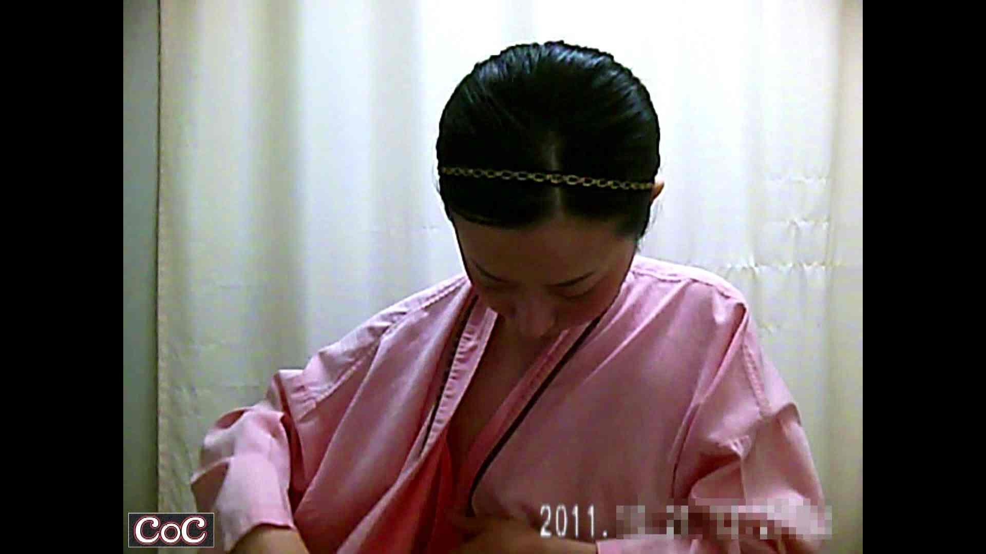 病院おもいっきり着替え! vol.67 おっぱい のぞき動画画像 91PICs 39