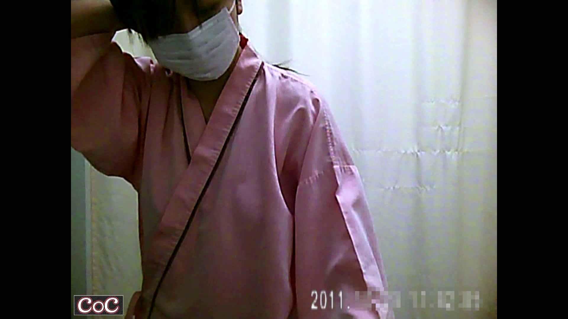 病院おもいっきり着替え! vol.69 OLエロ画像 のぞきエロ無料画像 97PICs 9