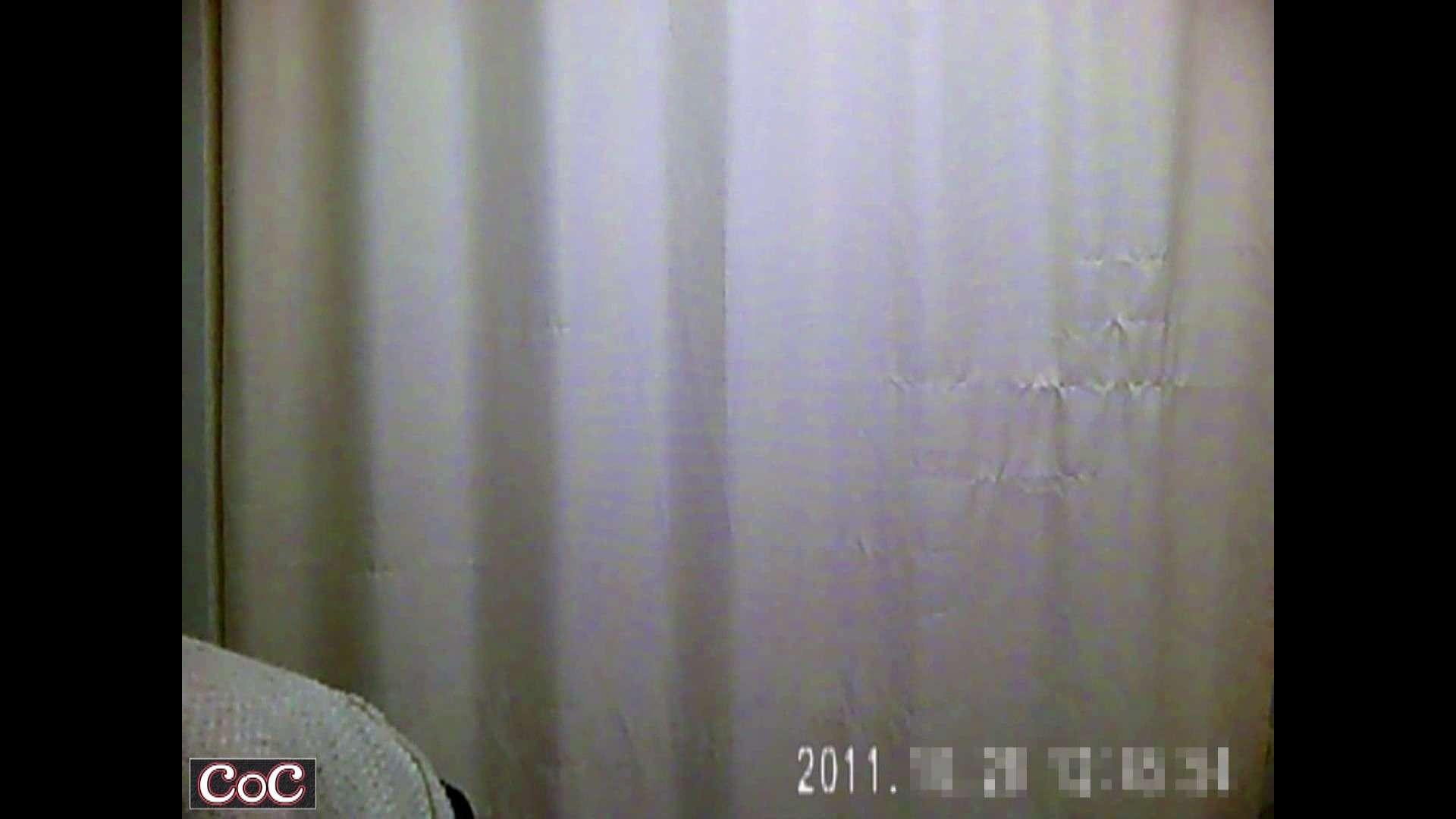 病院おもいっきり着替え! vol.75 OLエロ画像 隠し撮りセックス画像 86PICs 65