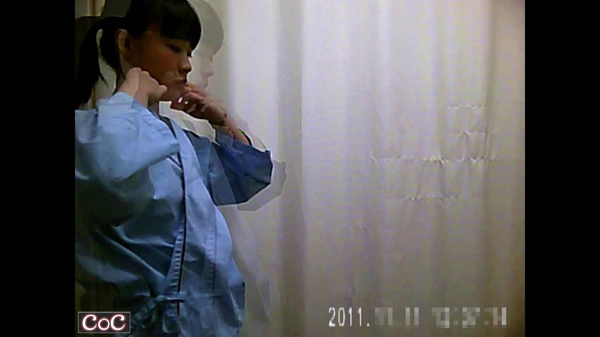 病院おもいっきり着替え! vol.87 OLエロ画像 盗み撮りSEX無修正画像 107PICs 9