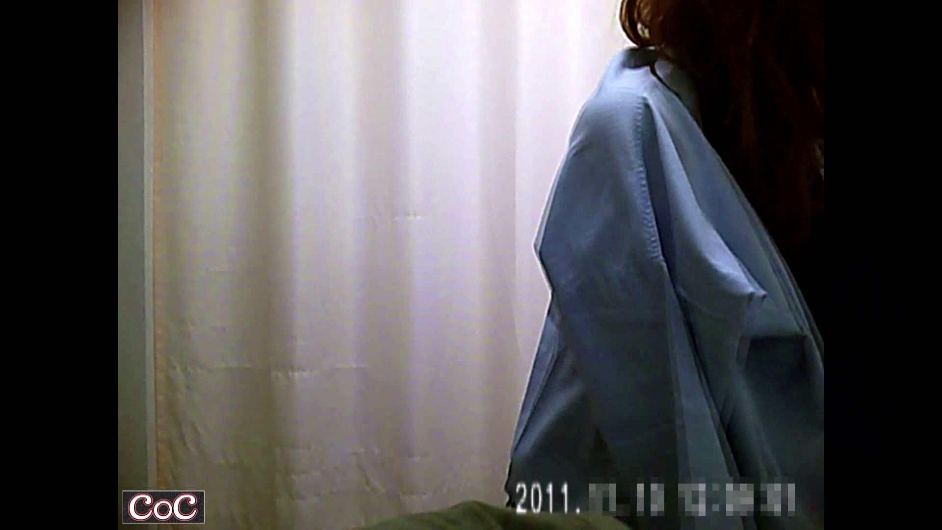 病院おもいっきり着替え! vol.87 貧乳 AV無料動画キャプチャ 107PICs 55